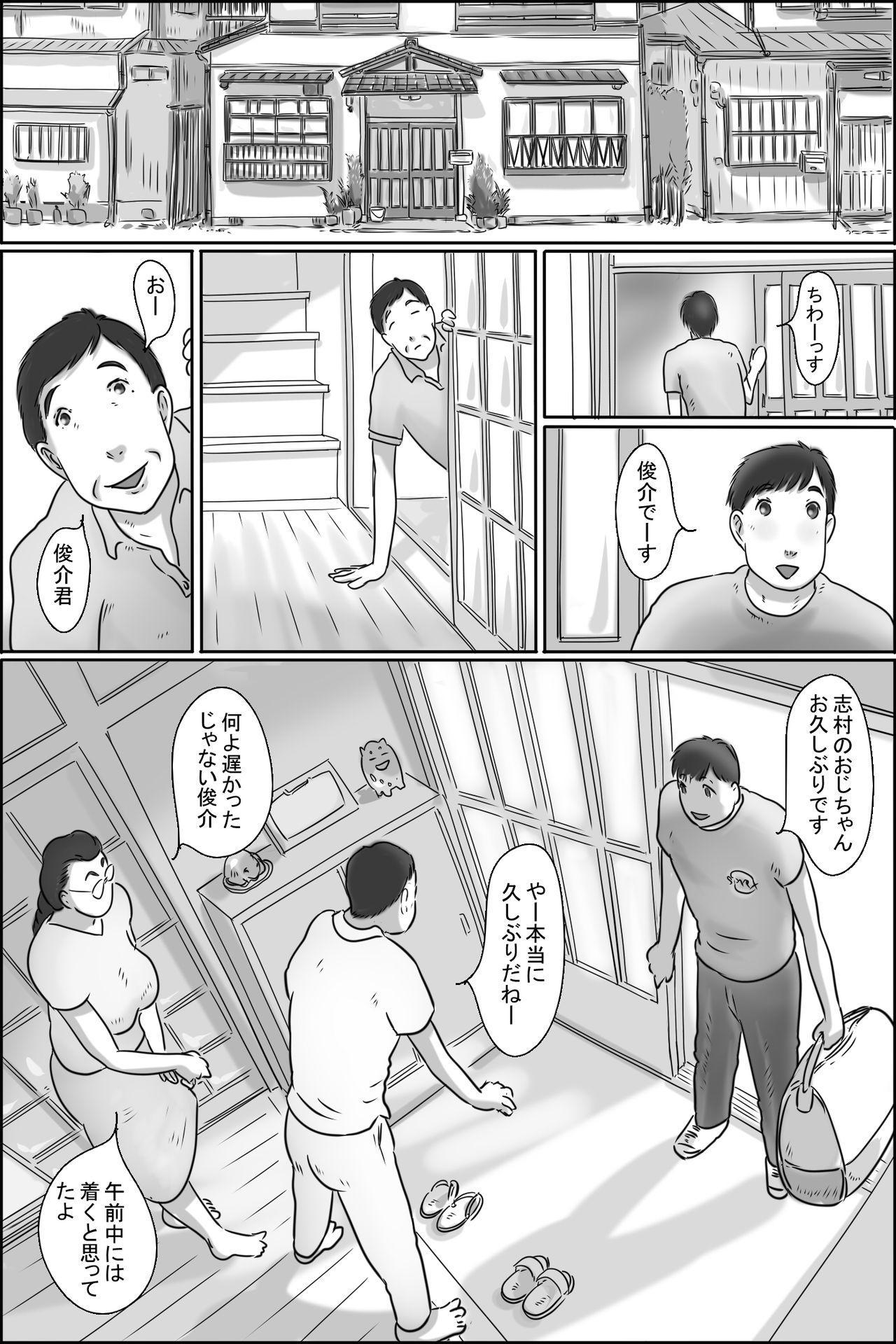 Aunty of Shimura 1
