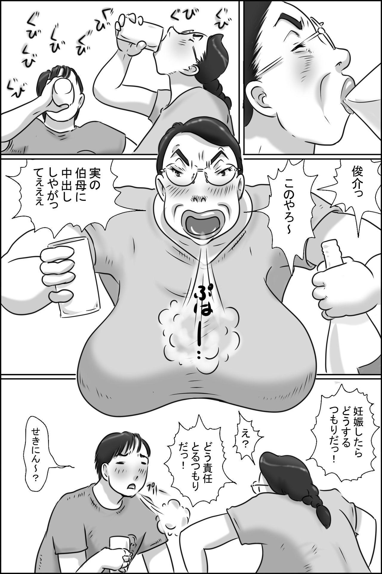 Aunty of Shimura 25
