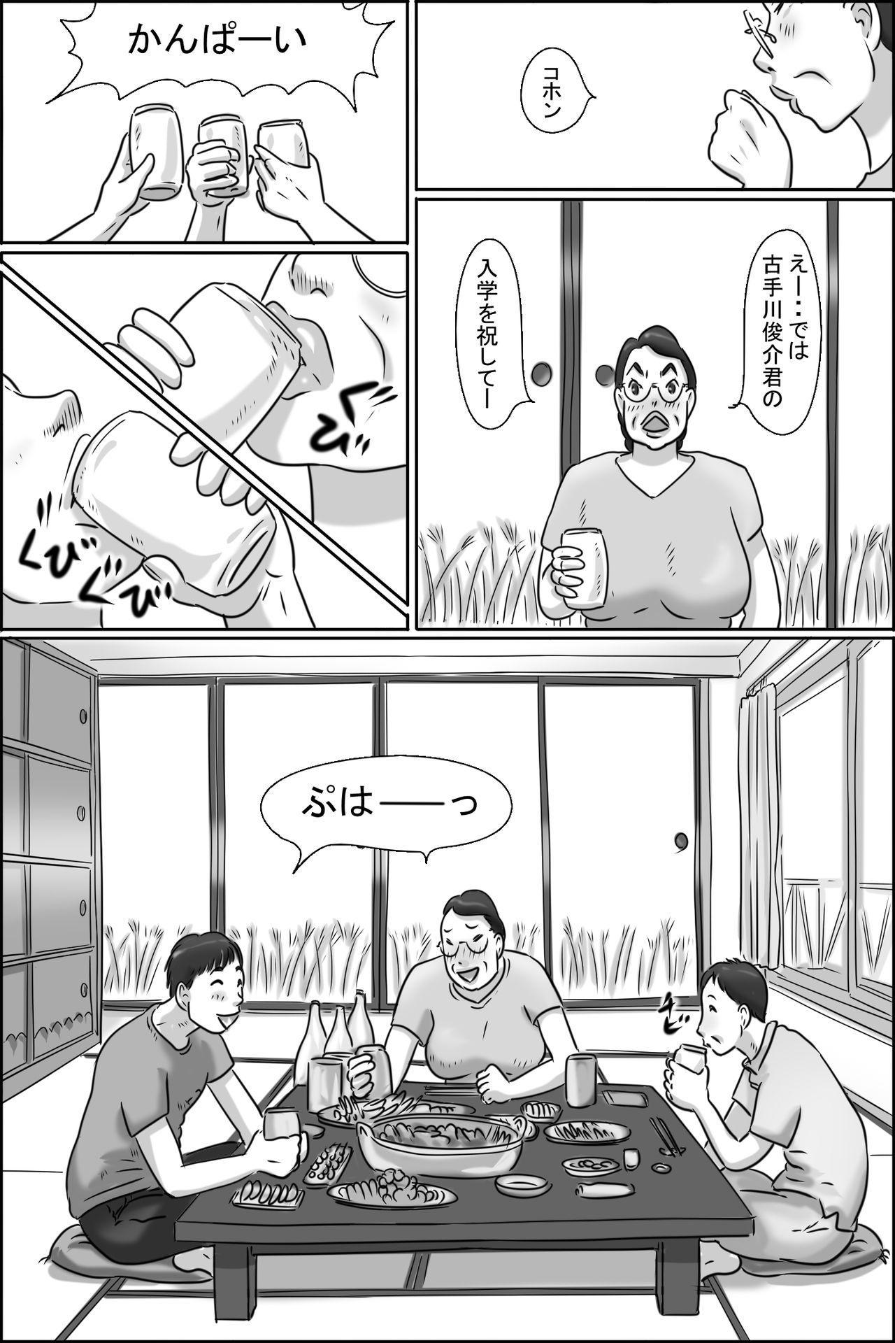 Aunty of Shimura 6