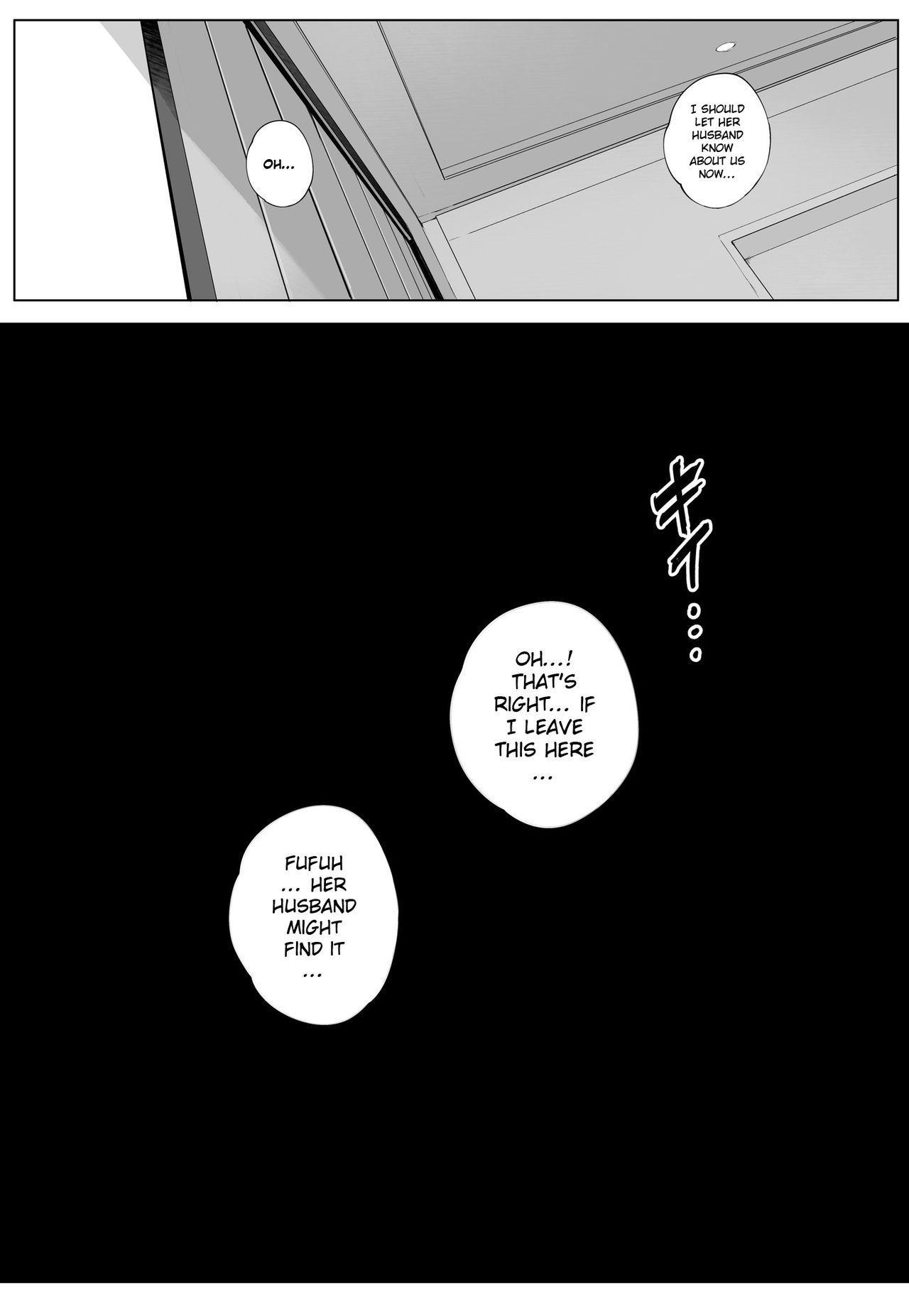 [Vadass (Orutoro)] Futei Koubi Zuma Honoka ~Hakkaku Hen~   Cheating Wife Honoka ~Caught Red-Handed Edition~ [English] [EroTranslations] 33