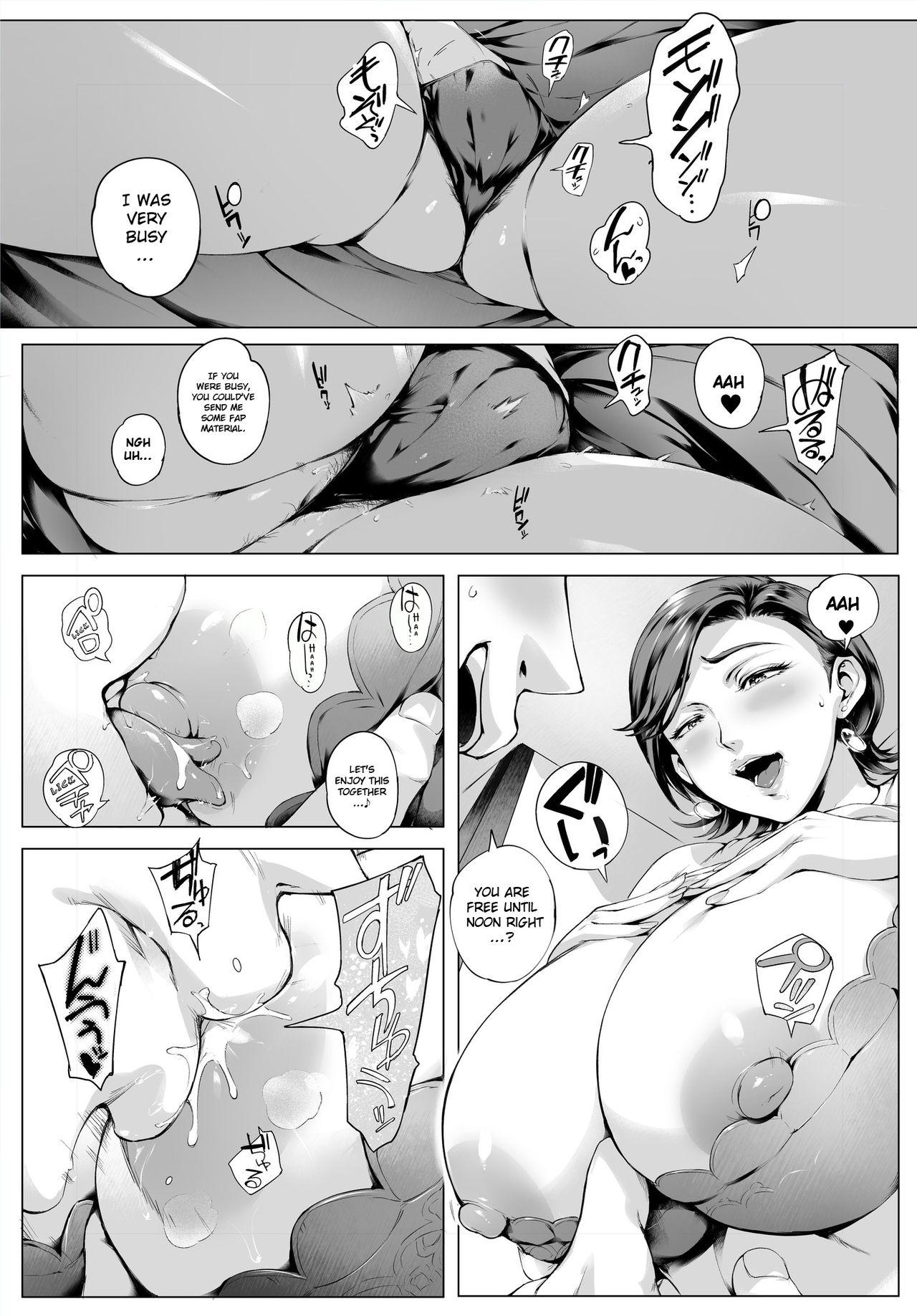 [Vadass (Orutoro)] Futei Koubi Zuma Honoka ~Hakkaku Hen~   Cheating Wife Honoka ~Caught Red-Handed Edition~ [English] [EroTranslations] 6