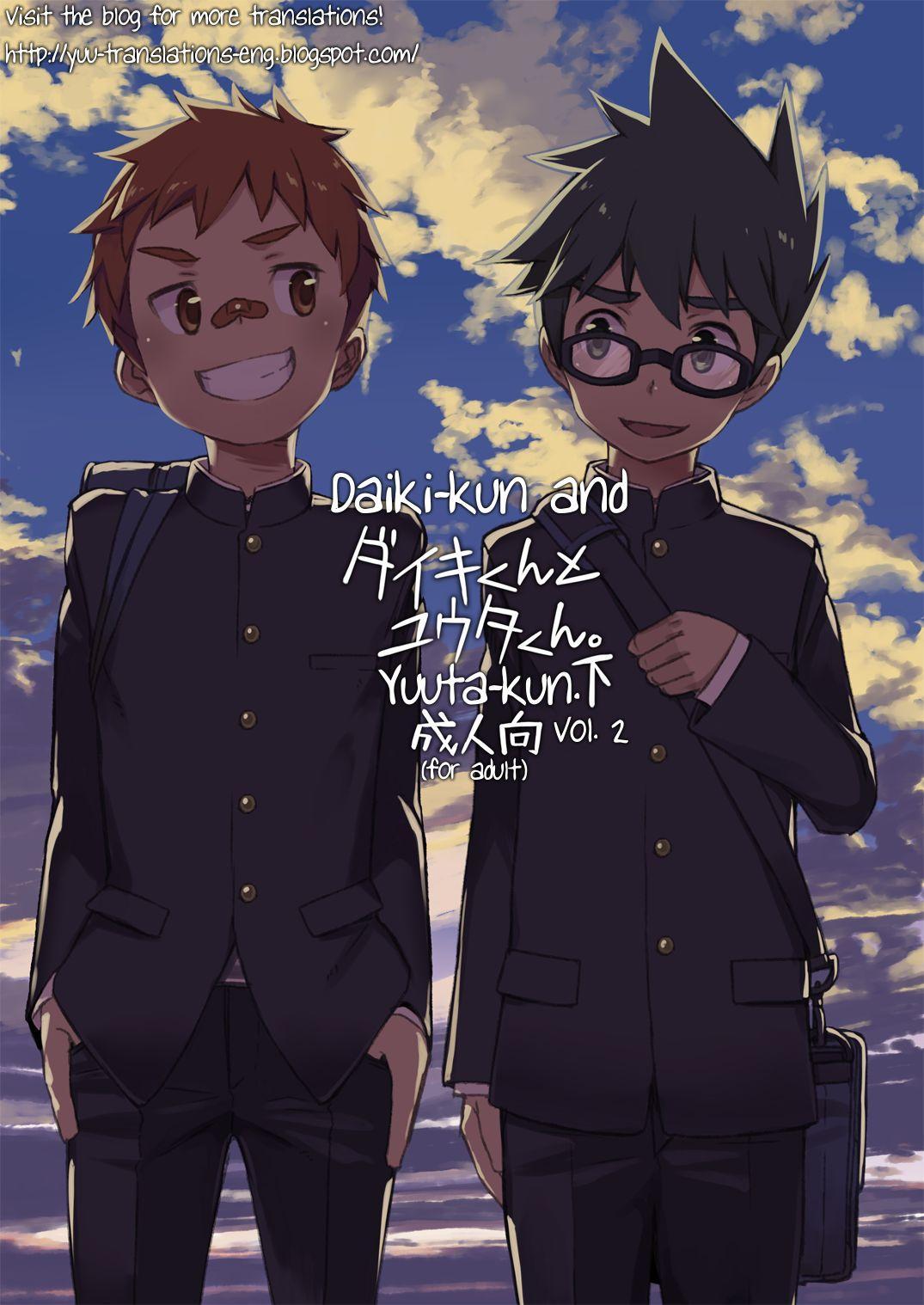 [Drum-kan (Kine)] Daiki-kun to Yuuta-kun. [Ge] [English] [Yuuta's Blog] [Digital] 2