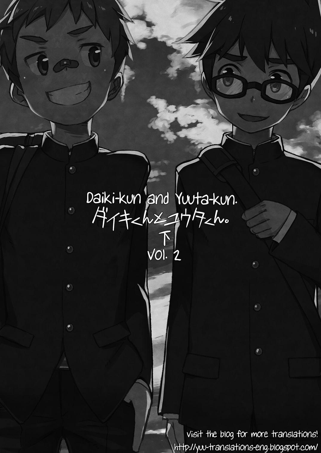 [Drum-kan (Kine)] Daiki-kun to Yuuta-kun. [Ge] [English] [Yuuta's Blog] [Digital] 7