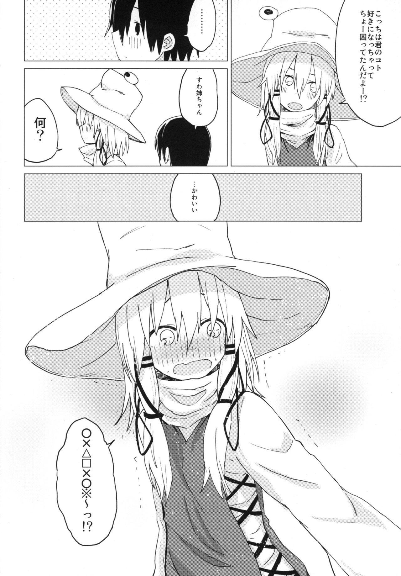 Suwa Shota 01 39