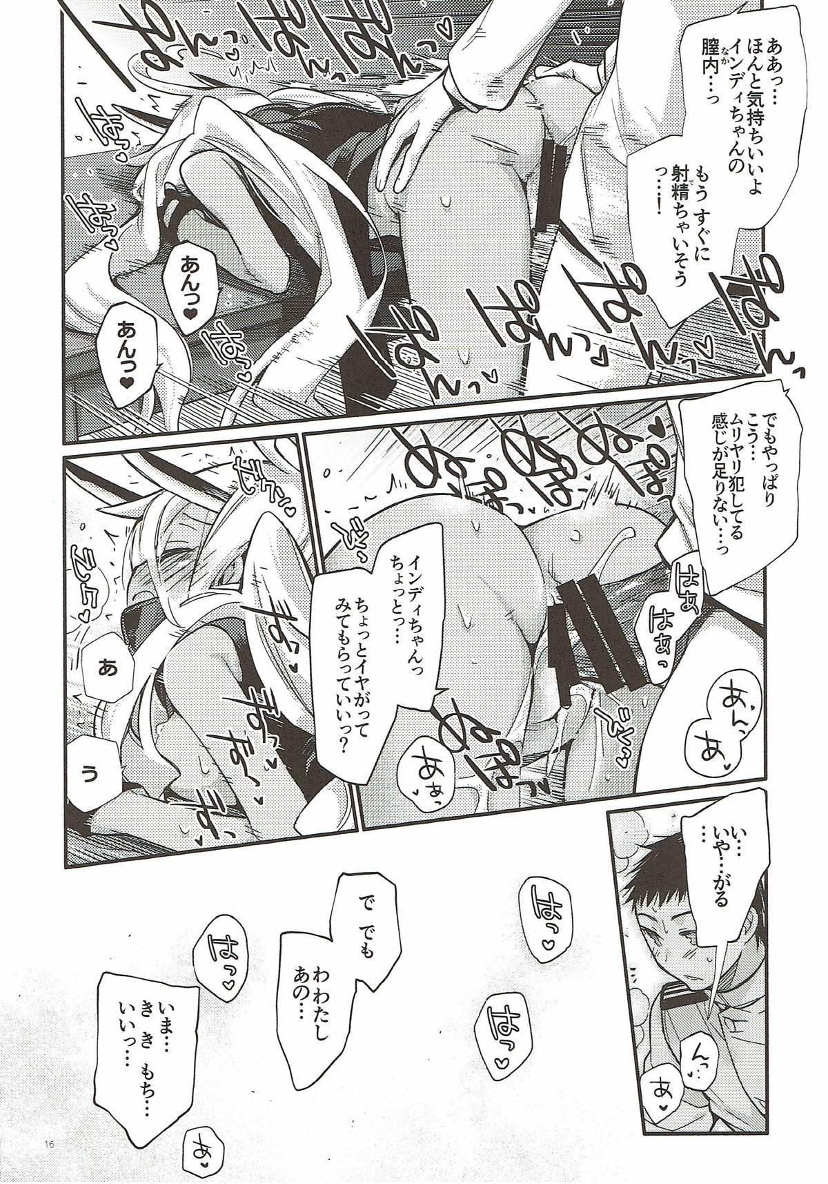 Uchi no Imouto wa Sekaiichi Kawaiin desu kedo! - My sister is a GODDESS! 12