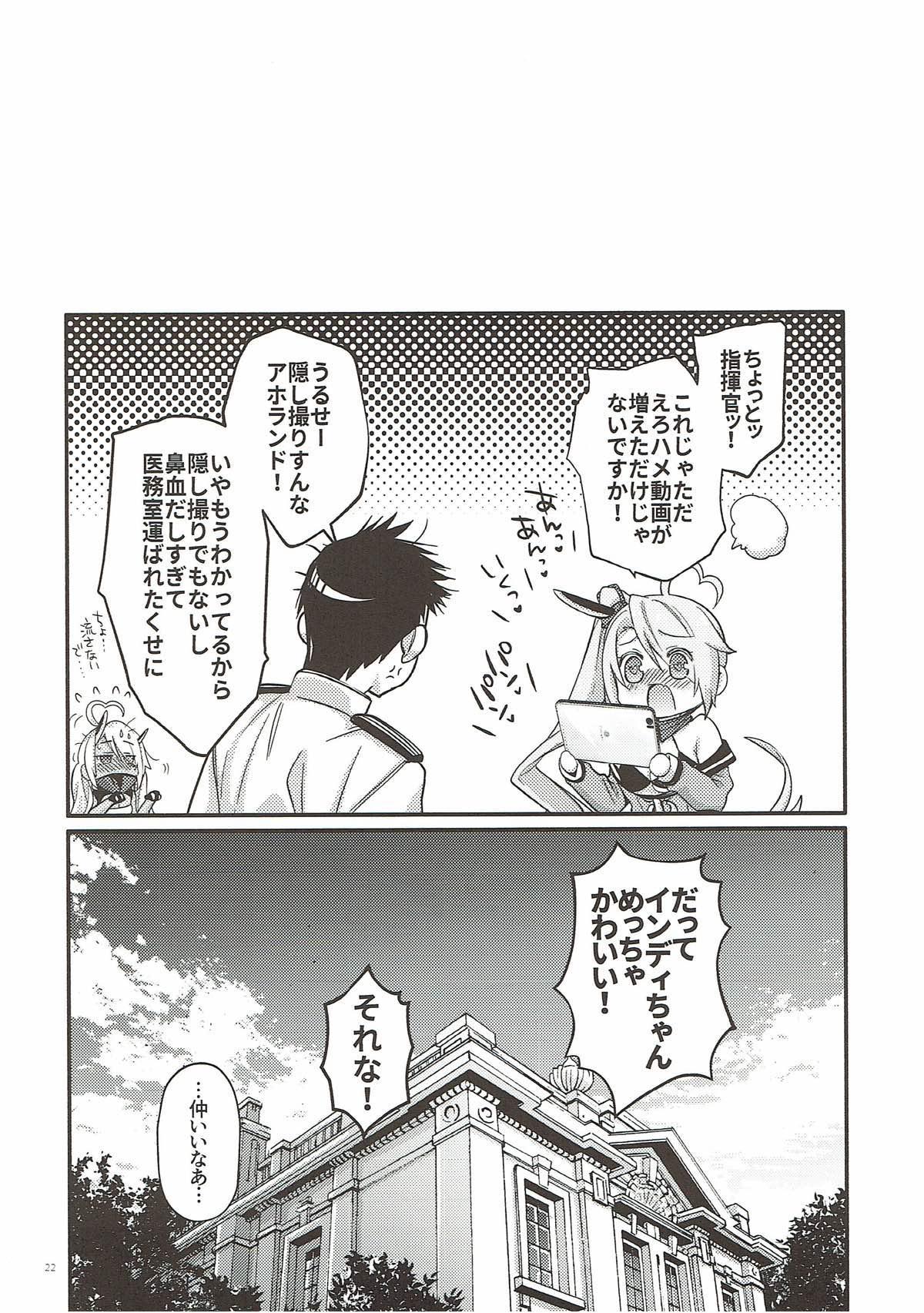 Uchi no Imouto wa Sekaiichi Kawaiin desu kedo! - My sister is a GODDESS! 18