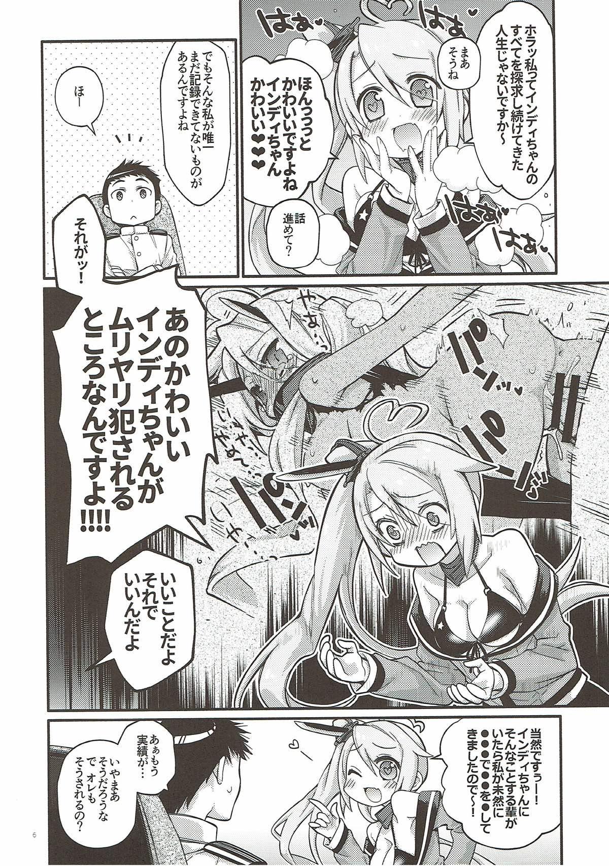 Uchi no Imouto wa Sekaiichi Kawaiin desu kedo! - My sister is a GODDESS! 2
