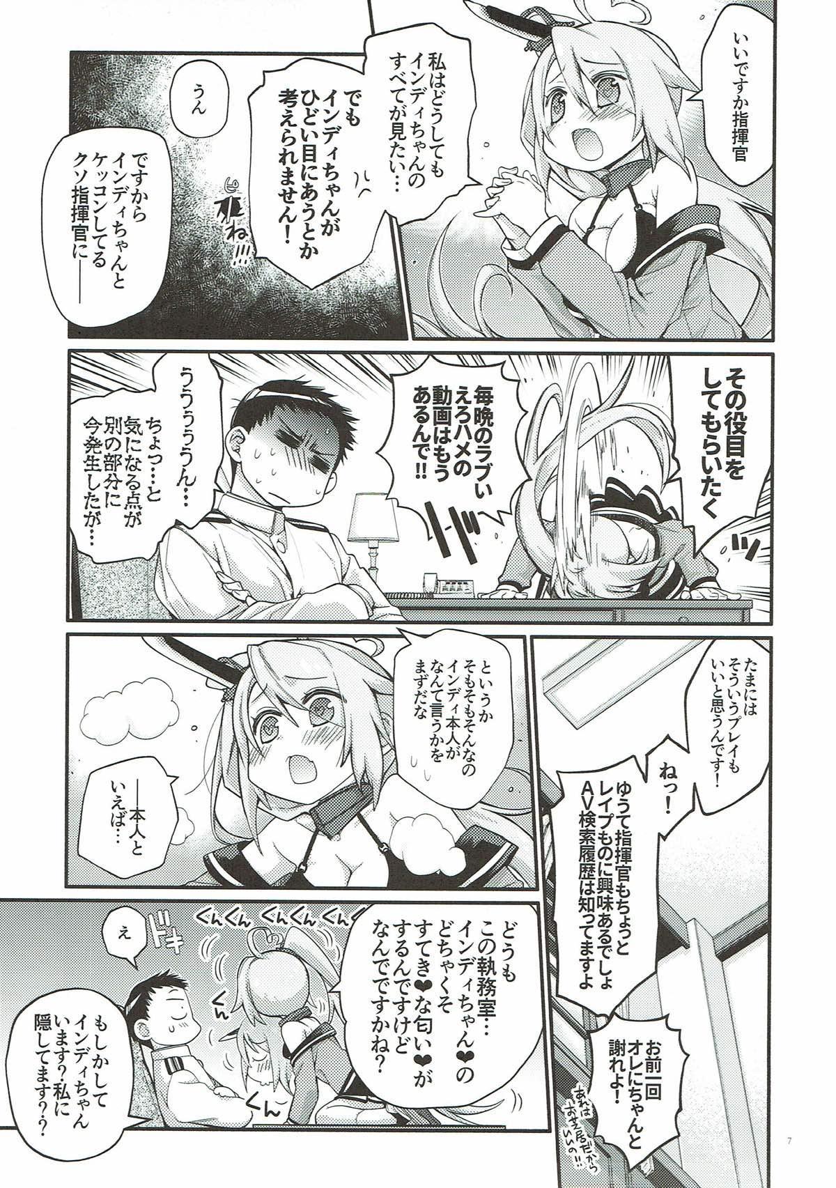 Uchi no Imouto wa Sekaiichi Kawaiin desu kedo! - My sister is a GODDESS! 3