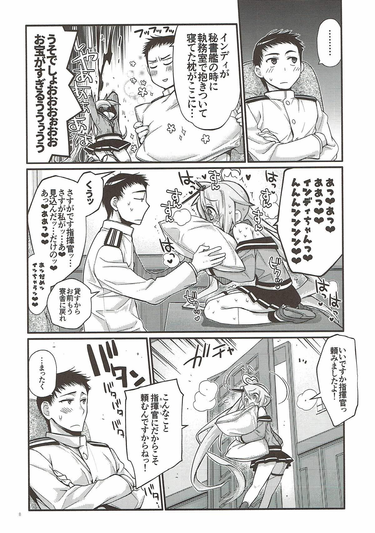 Uchi no Imouto wa Sekaiichi Kawaiin desu kedo! - My sister is a GODDESS! 4