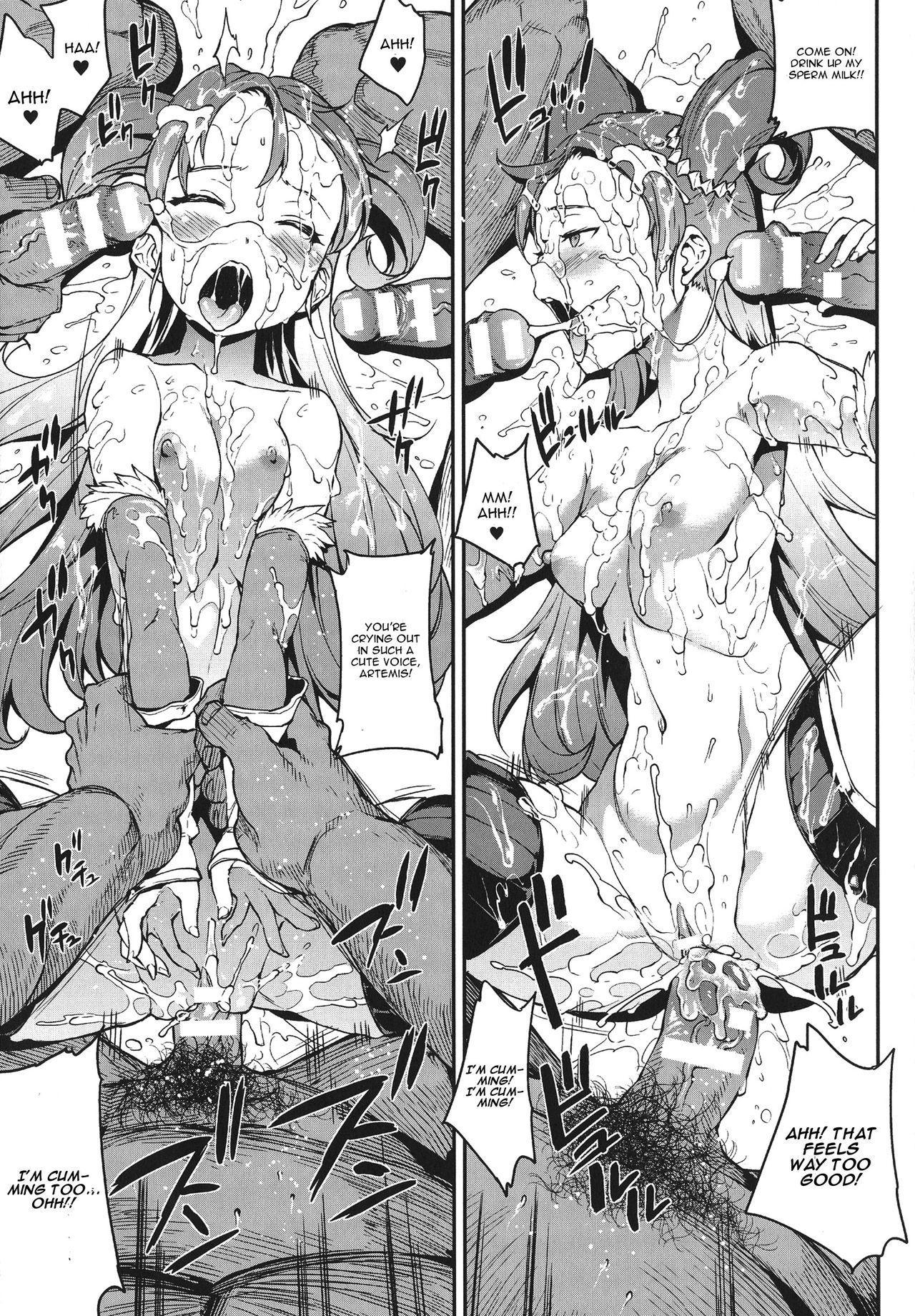 [Erect Sawaru] Raikou Shinki Igis Magia -PANDRA saga 3rd ignition- Ch. 1-5 [English] [CGrascal] 101