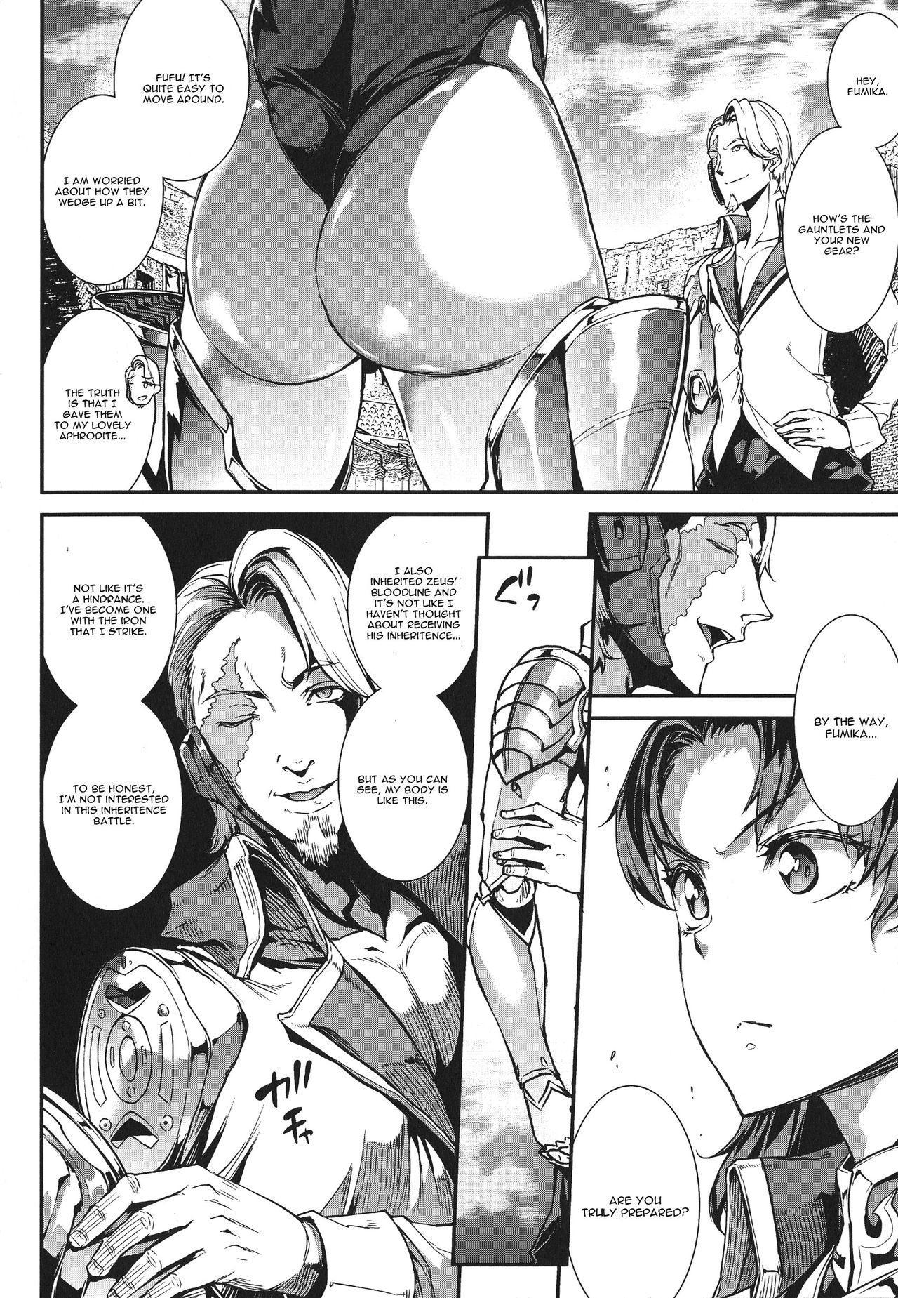 [Erect Sawaru] Raikou Shinki Igis Magia -PANDRA saga 3rd ignition- Ch. 1-5 [English] [CGrascal] 109