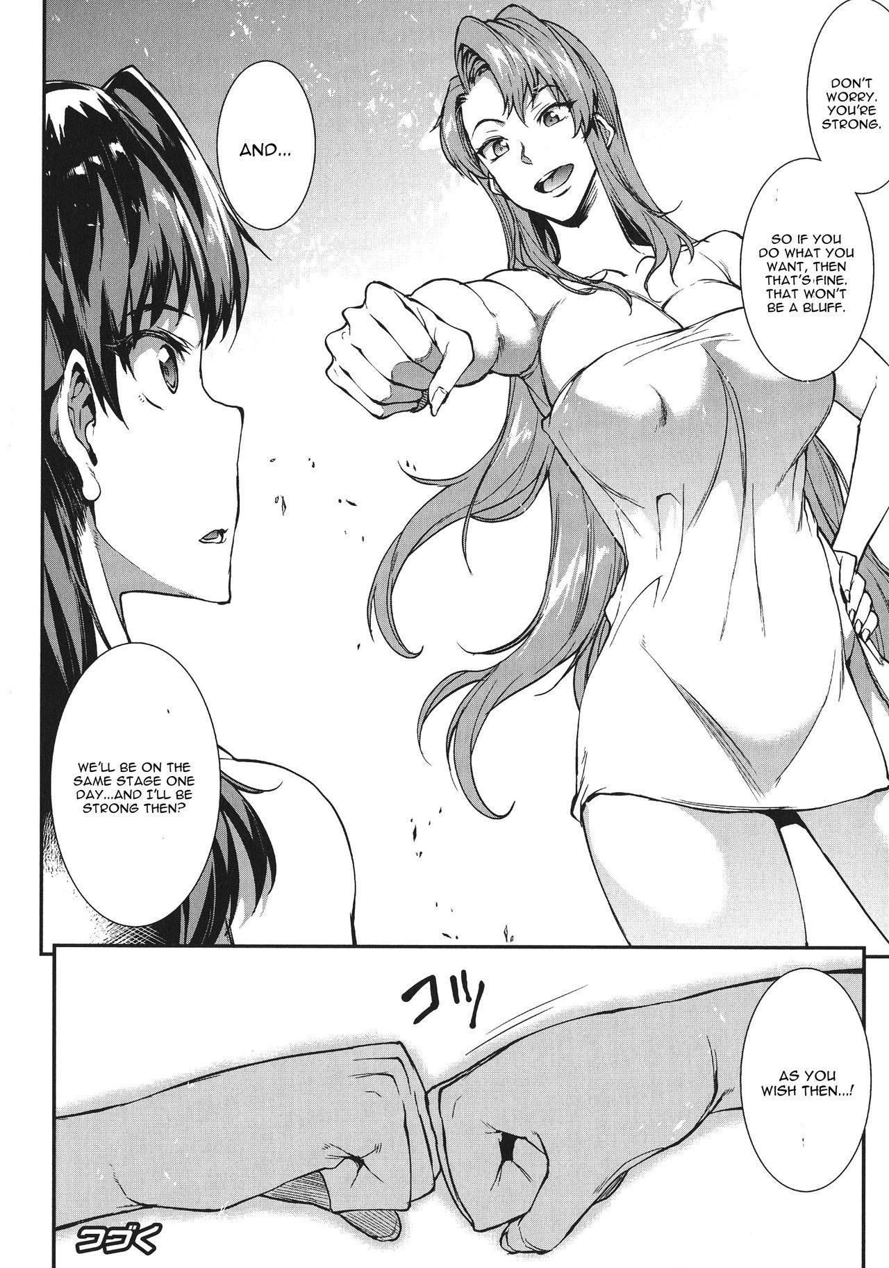 [Erect Sawaru] Raikou Shinki Igis Magia -PANDRA saga 3rd ignition- Ch. 1-5 [English] [CGrascal] 127