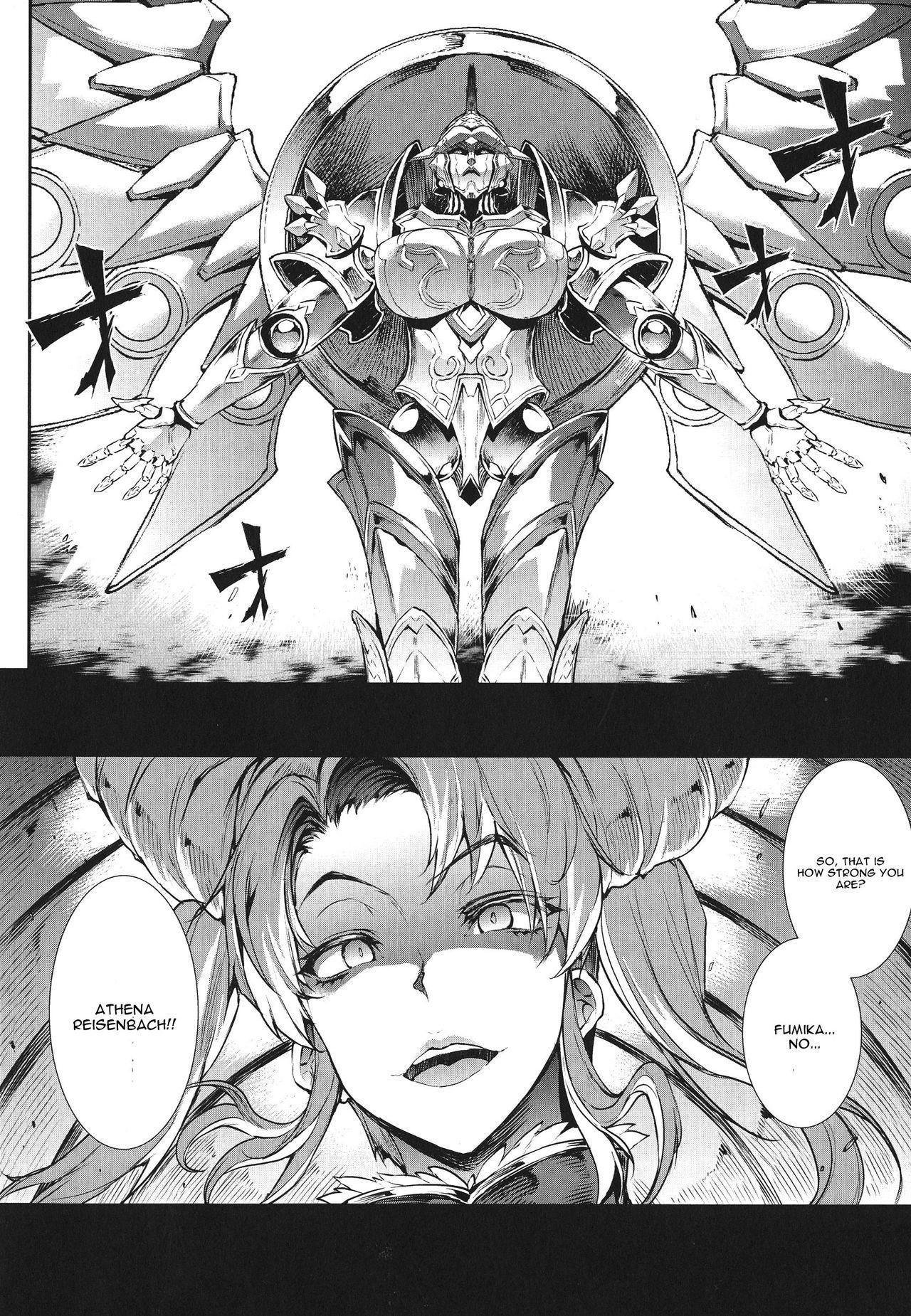 [Erect Sawaru] Raikou Shinki Igis Magia -PANDRA saga 3rd ignition- Ch. 1-5 [English] [CGrascal] 32