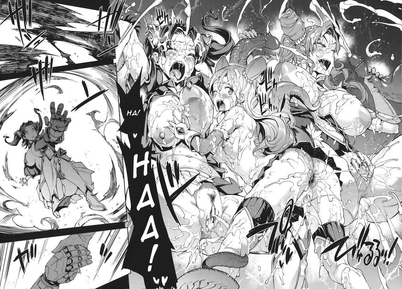 [Erect Sawaru] Raikou Shinki Igis Magia -PANDRA saga 3rd ignition- Ch. 1-5 [English] [CGrascal] 54