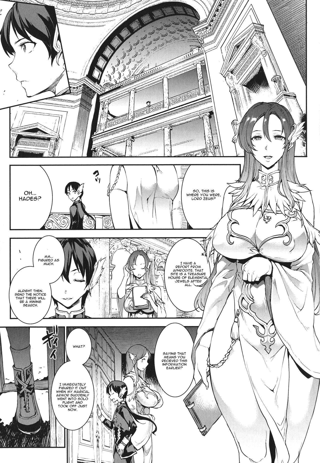 [Erect Sawaru] Raikou Shinki Igis Magia -PANDRA saga 3rd ignition- Ch. 1-5 [English] [CGrascal] 58