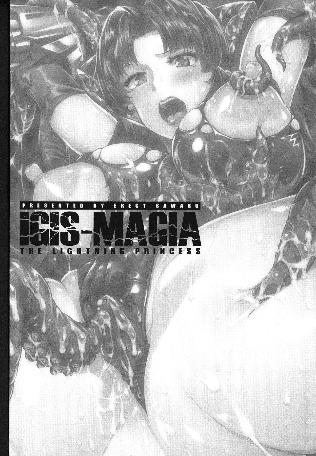 [Erect Sawaru] Raikou Shinki Igis Magia -PANDRA saga 3rd ignition- Ch. 1-5 [English] [CGrascal] 5