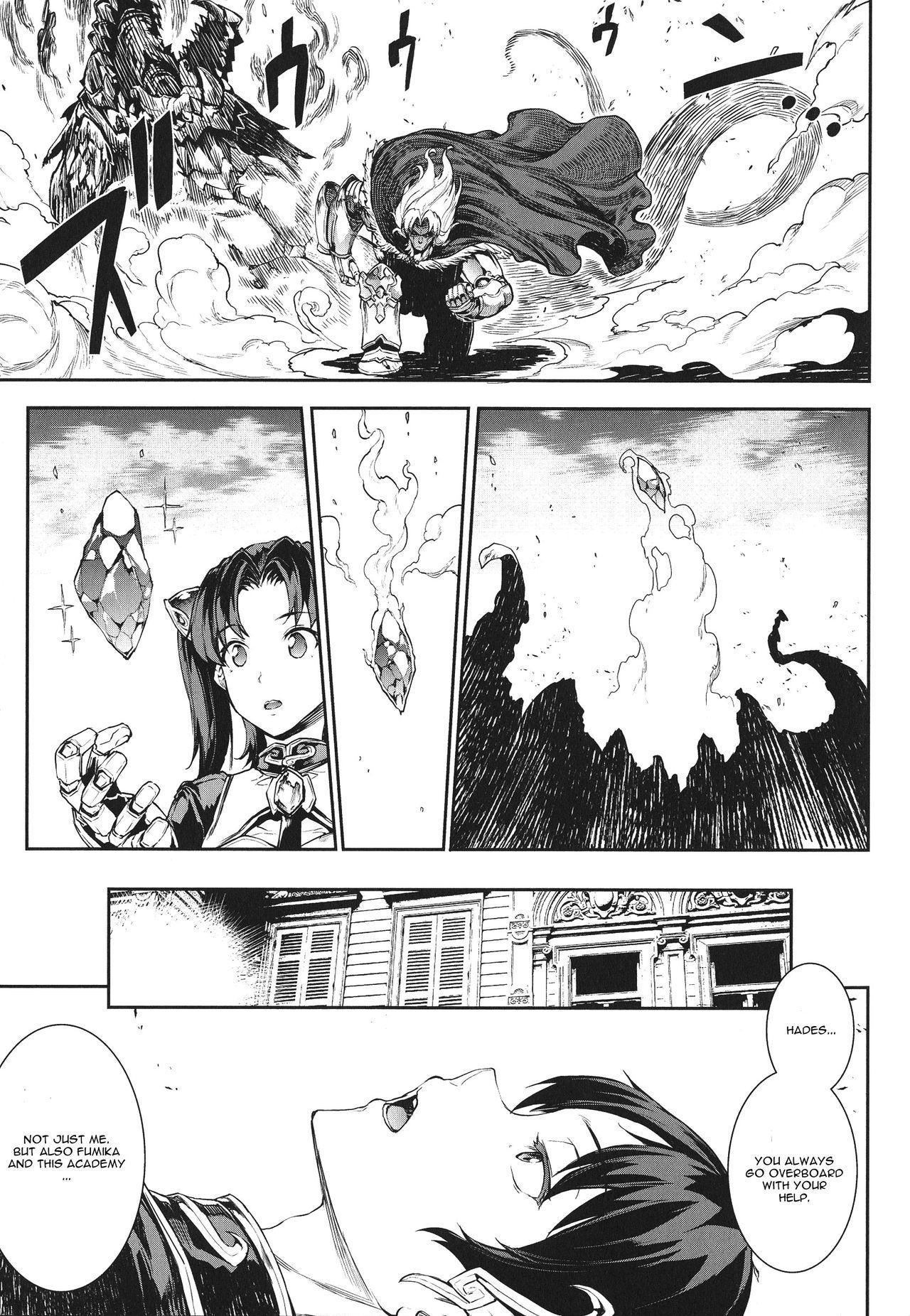 [Erect Sawaru] Raikou Shinki Igis Magia -PANDRA saga 3rd ignition- Ch. 1-5 [English] [CGrascal] 62