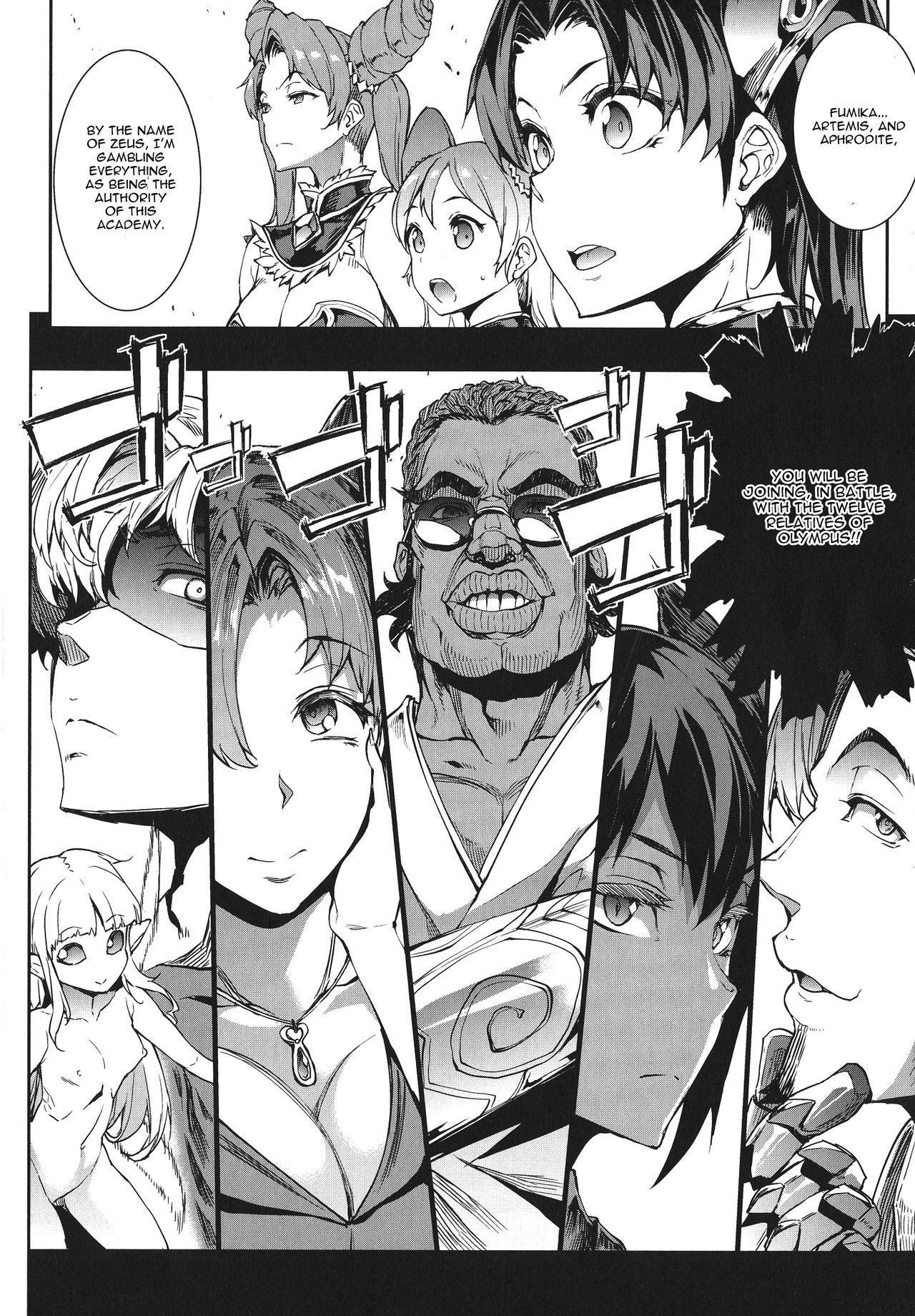 [Erect Sawaru] Raikou Shinki Igis Magia -PANDRA saga 3rd ignition- Ch. 1-5 [English] [CGrascal] 82