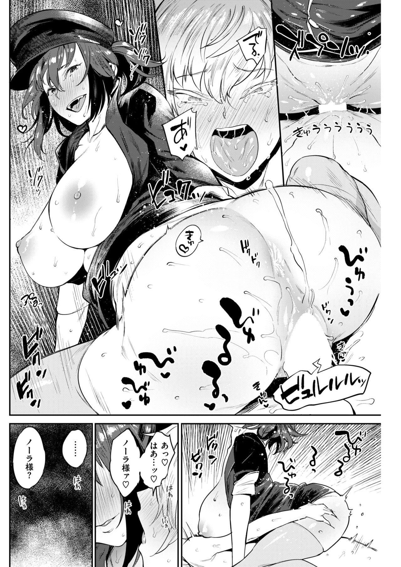 COMIC Shitsurakuten 2018-03 173