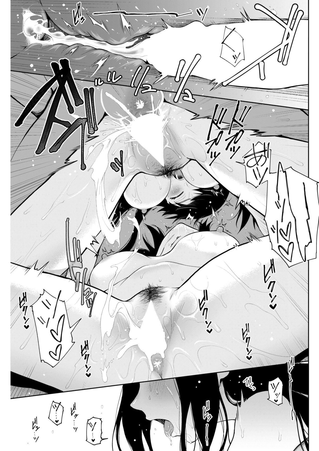 COMIC Shitsurakuten 2018-03 198