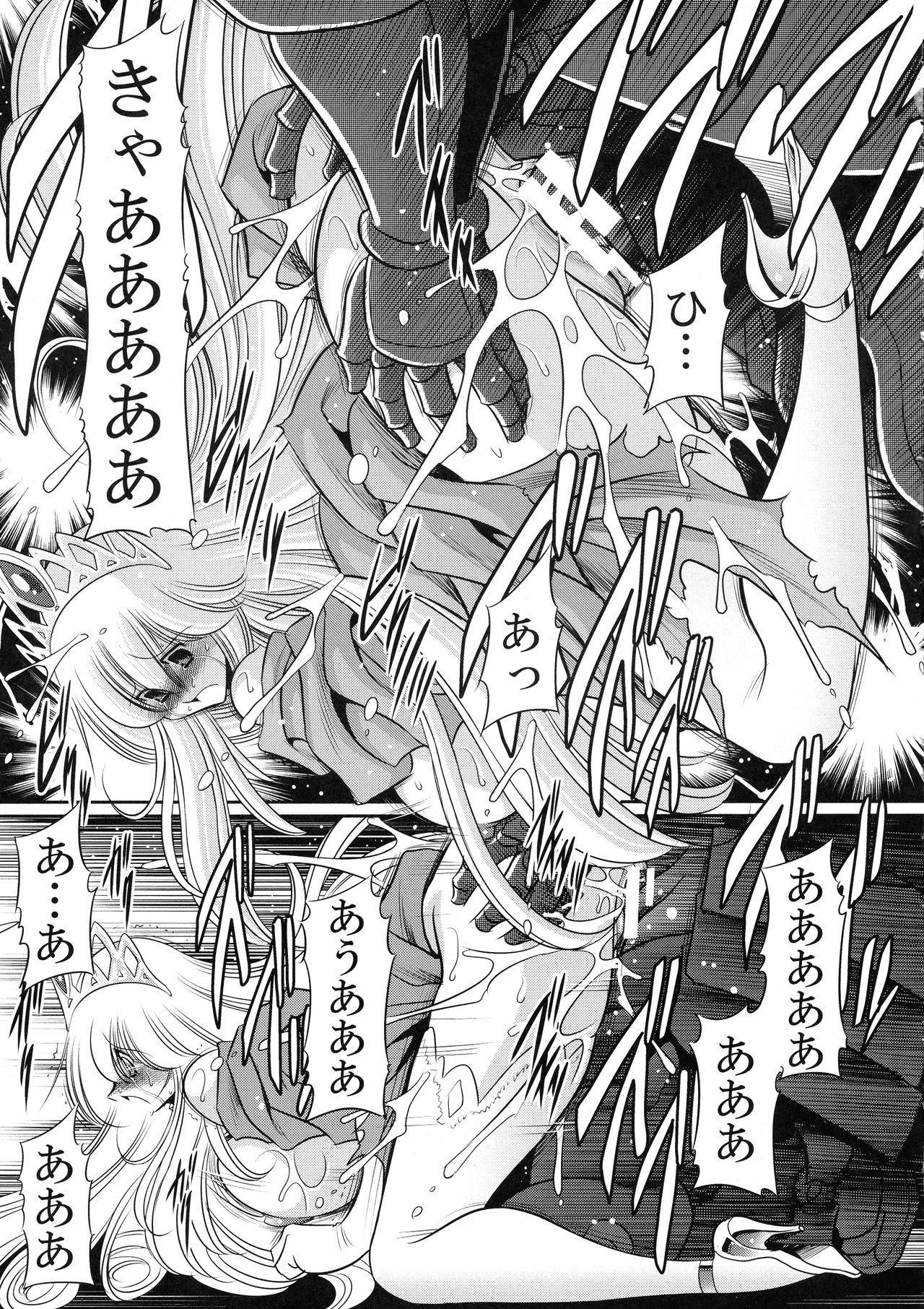 Ochibure Hime Joukan 46
