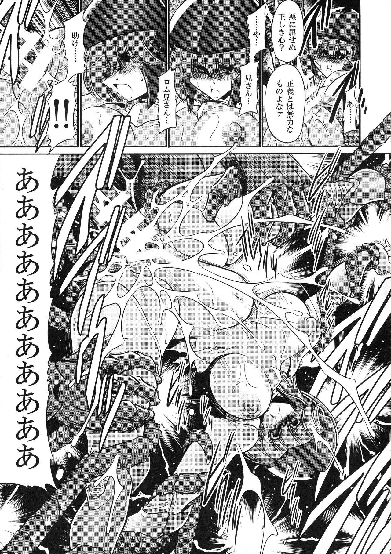 Cronos no Dai Gyakushuu 22