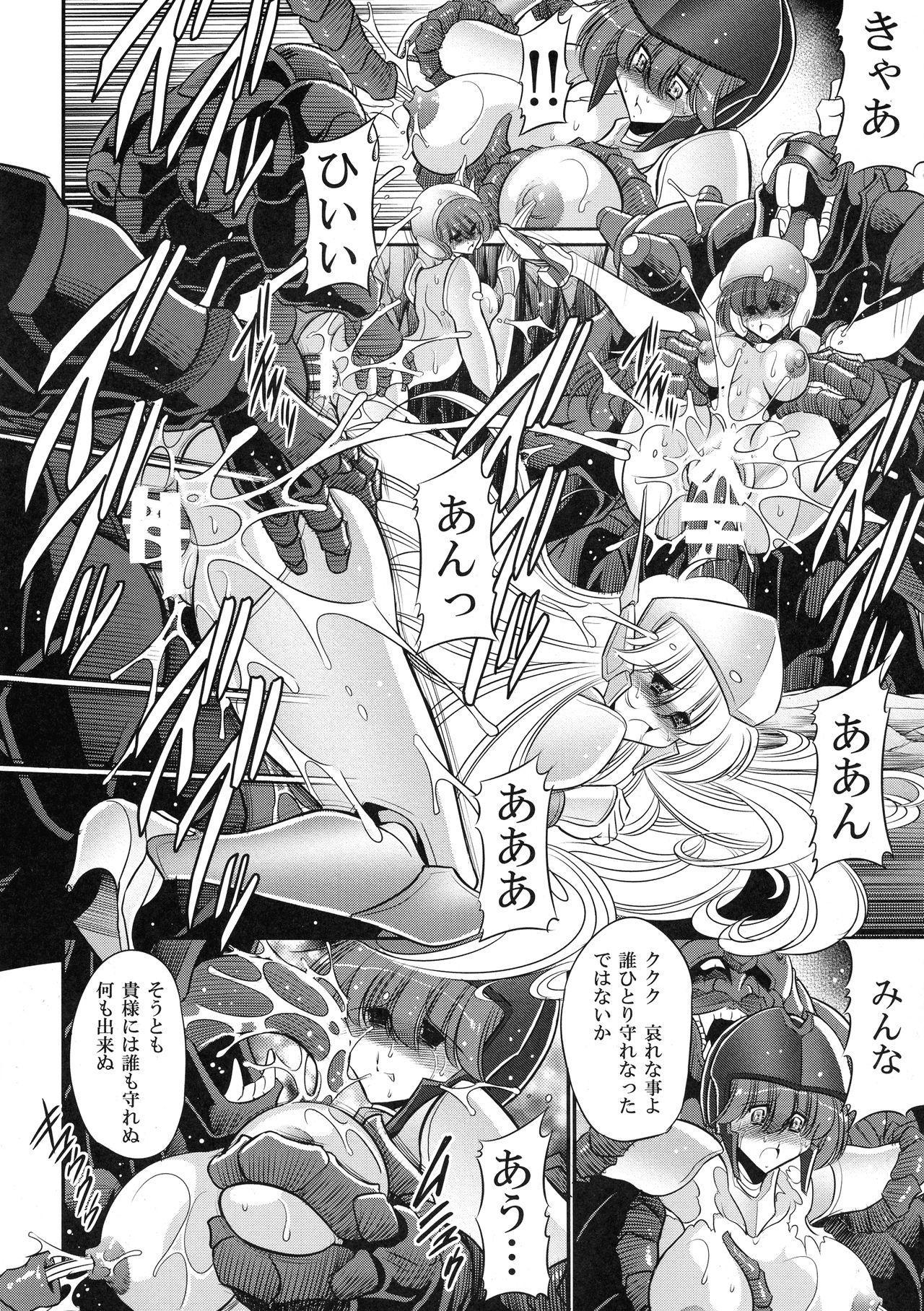 Cronos no Dai Gyakushuu 25