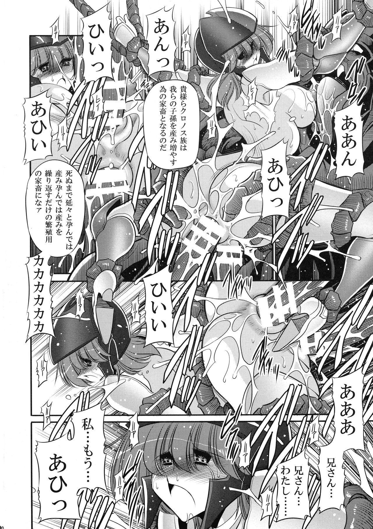 Cronos no Dai Gyakushuu 29