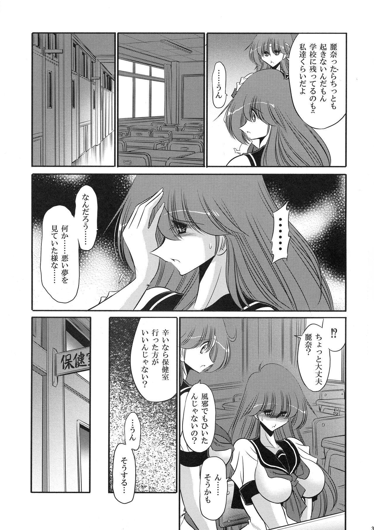 Cronos no Dai Gyakushuu 32