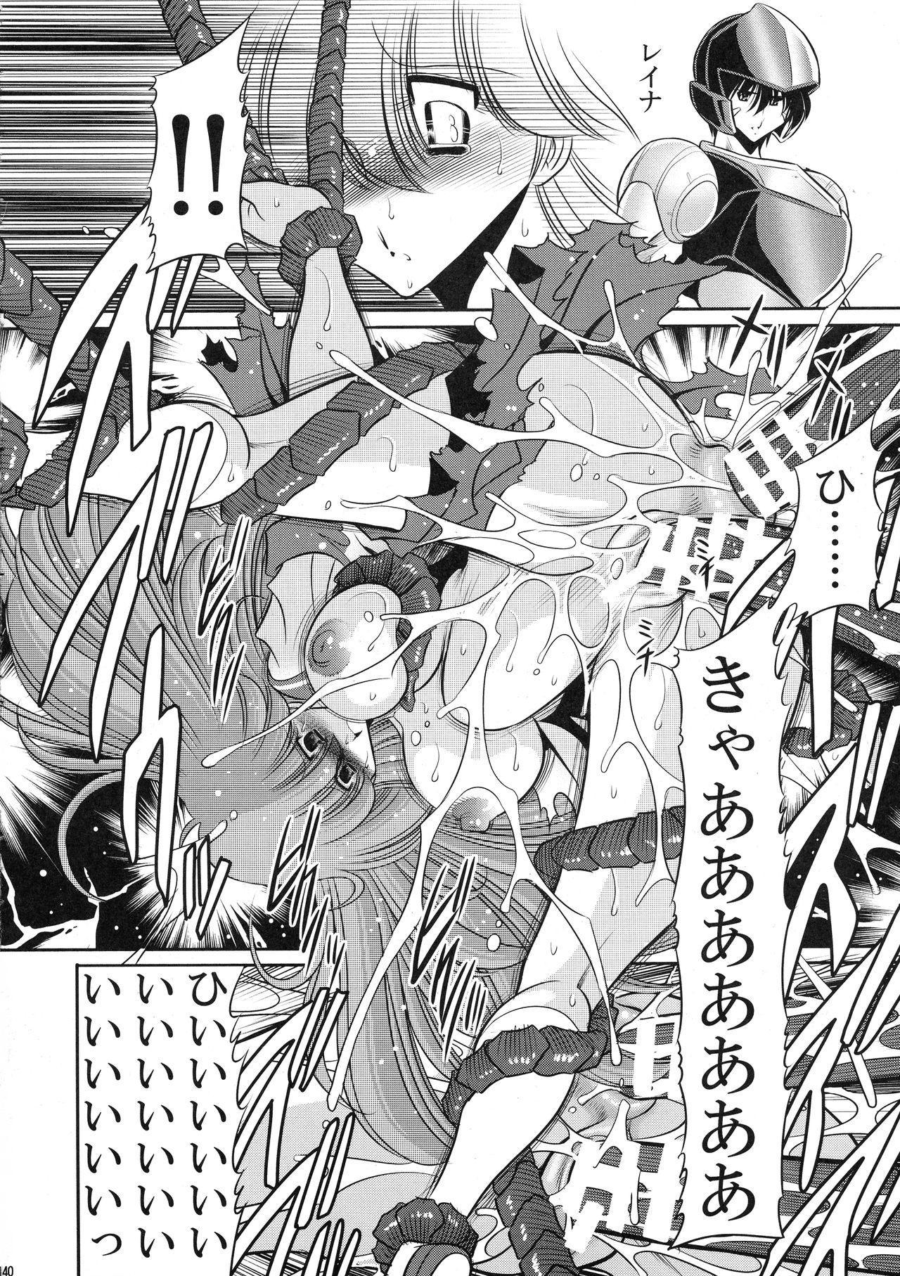 Cronos no Dai Gyakushuu 39