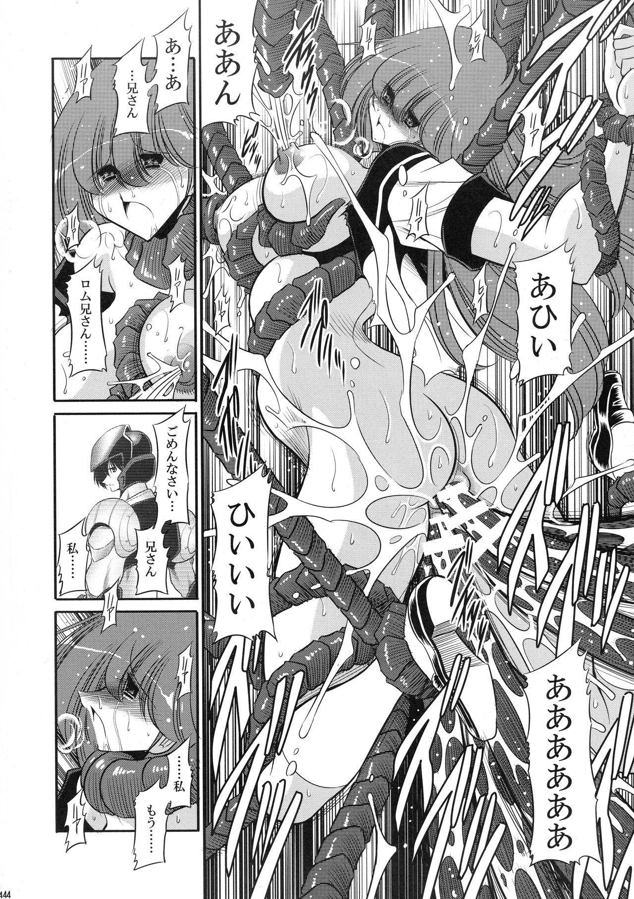 Cronos no Dai Gyakushuu 43