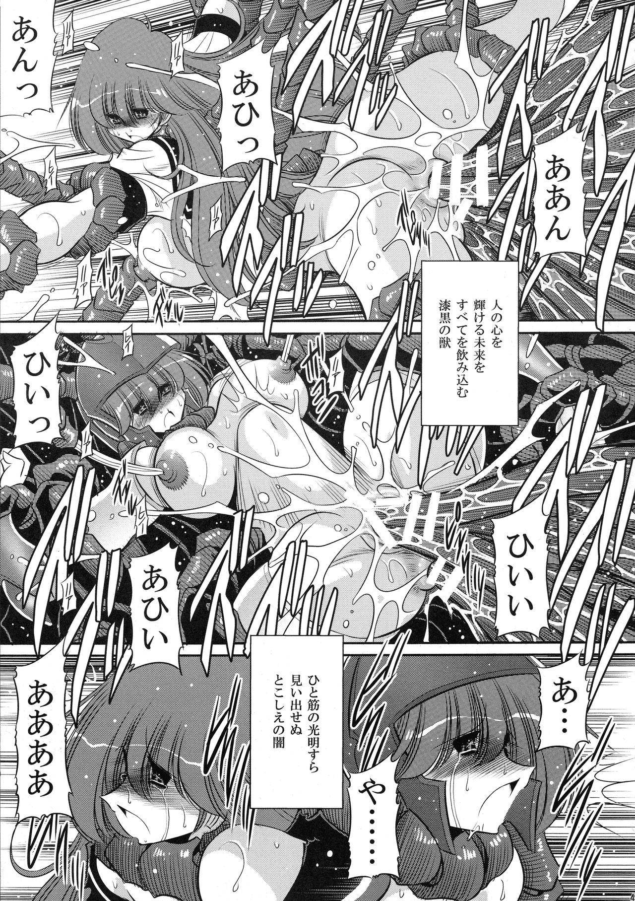 Cronos no Dai Gyakushuu 48