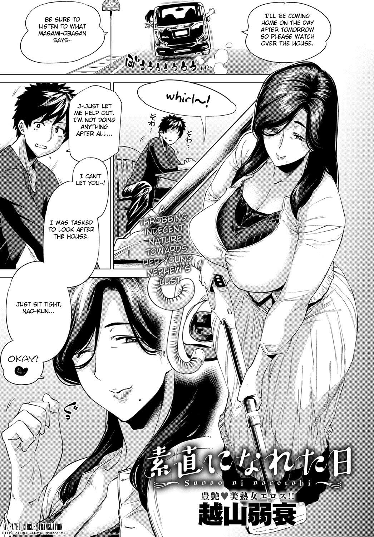 Sunao ni Nareta Hi | The day I became submissive 0