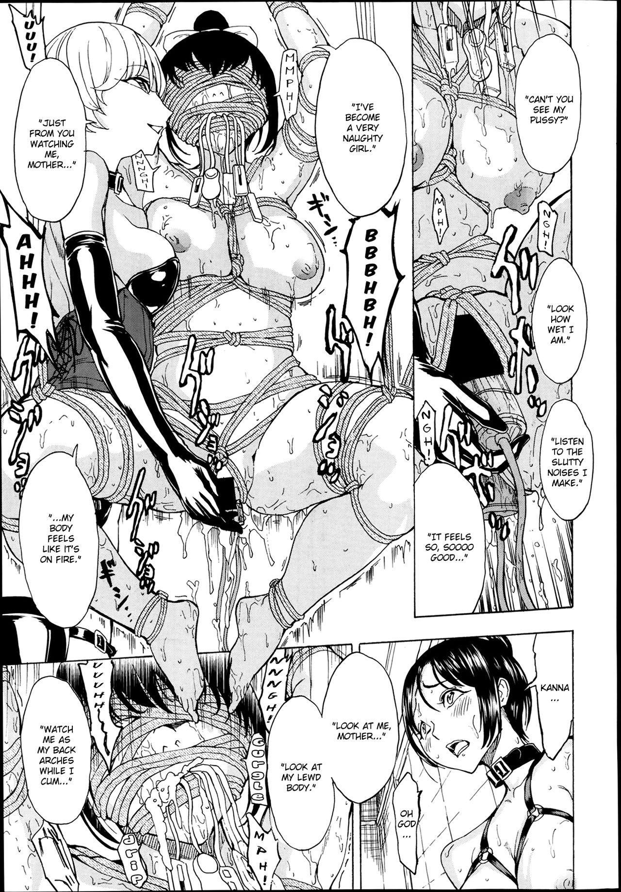 [Hakaba] Kedamono no Ie (Joukan)   The Beast House [English] {Chocolate + doujins.com} 99