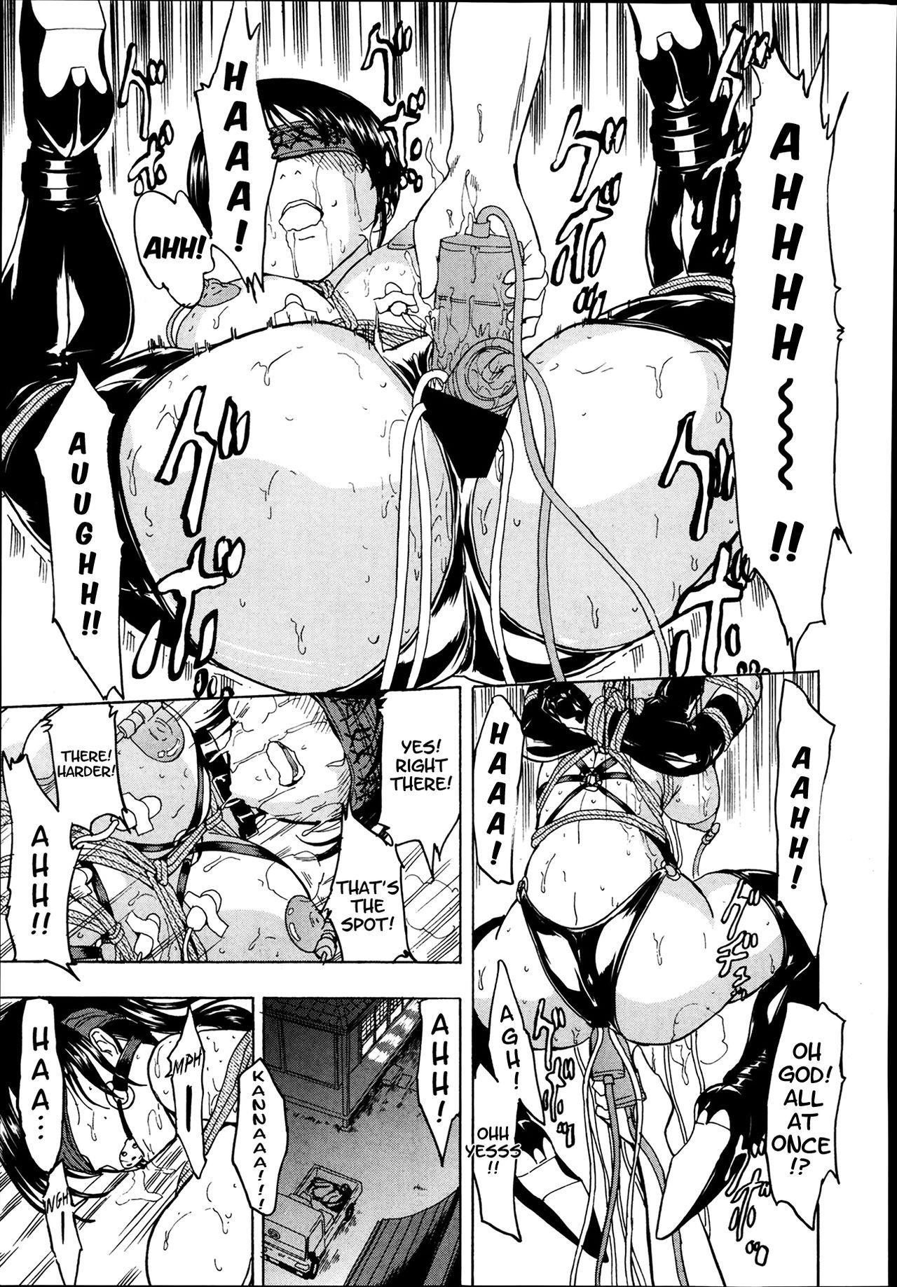 [Hakaba] Kedamono no Ie (Joukan)   The Beast House [English] {Chocolate + doujins.com} 105