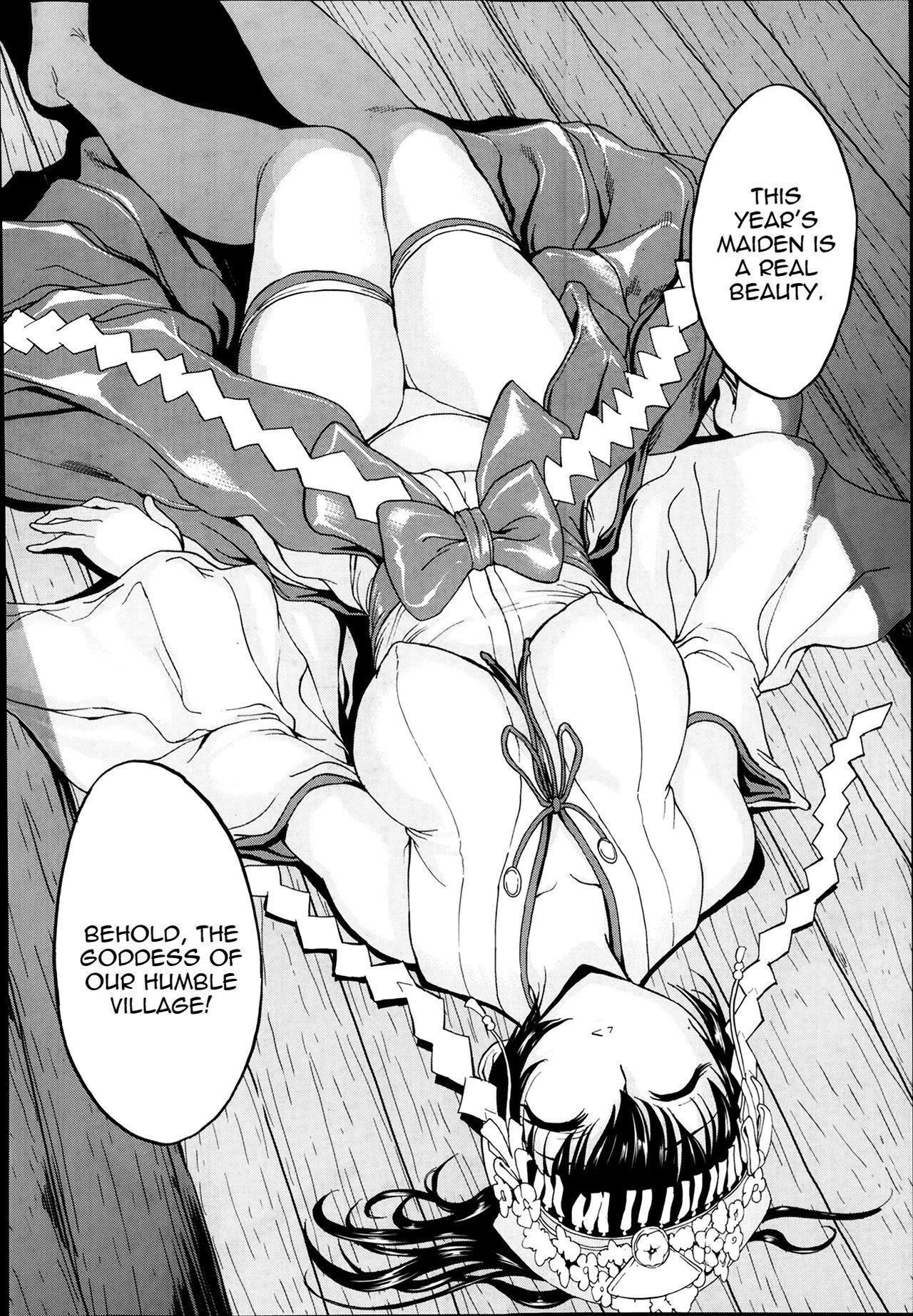 [Hakaba] Kedamono no Ie (Joukan)   The Beast House [English] {Chocolate + doujins.com} 114