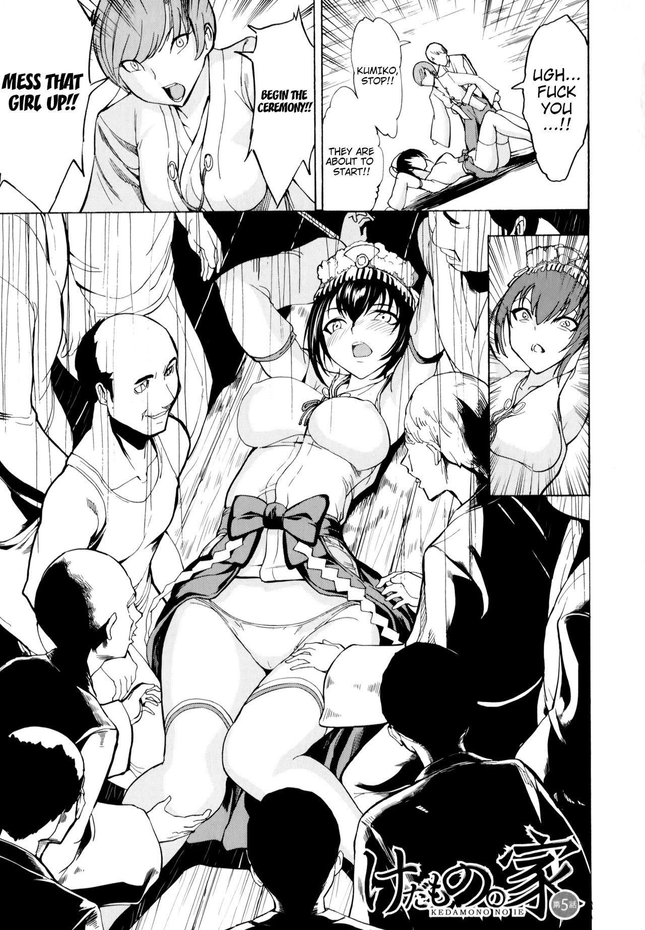 [Hakaba] Kedamono no Ie (Joukan)   The Beast House [English] {Chocolate + doujins.com} 124