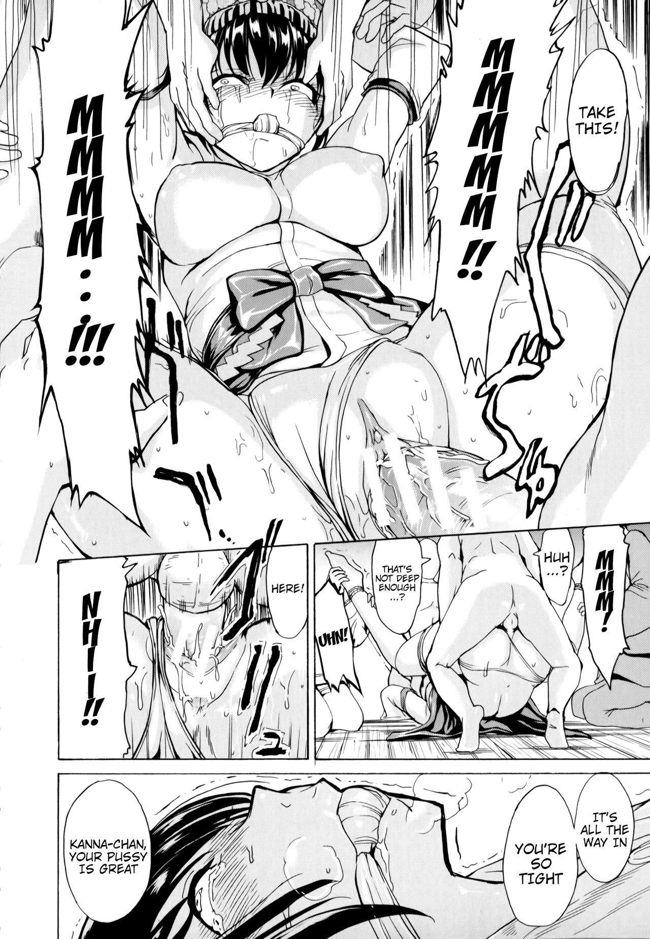 [Hakaba] Kedamono no Ie (Joukan)   The Beast House [English] {Chocolate + doujins.com} 127