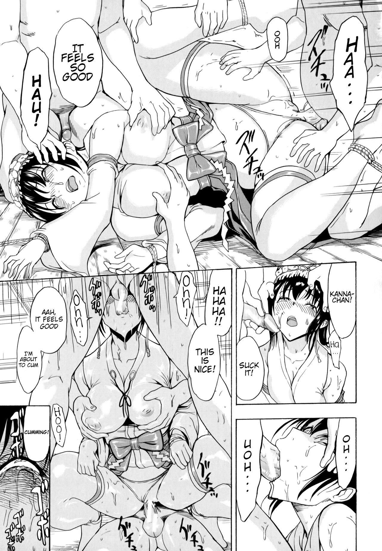 [Hakaba] Kedamono no Ie (Joukan)   The Beast House [English] {Chocolate + doujins.com} 130