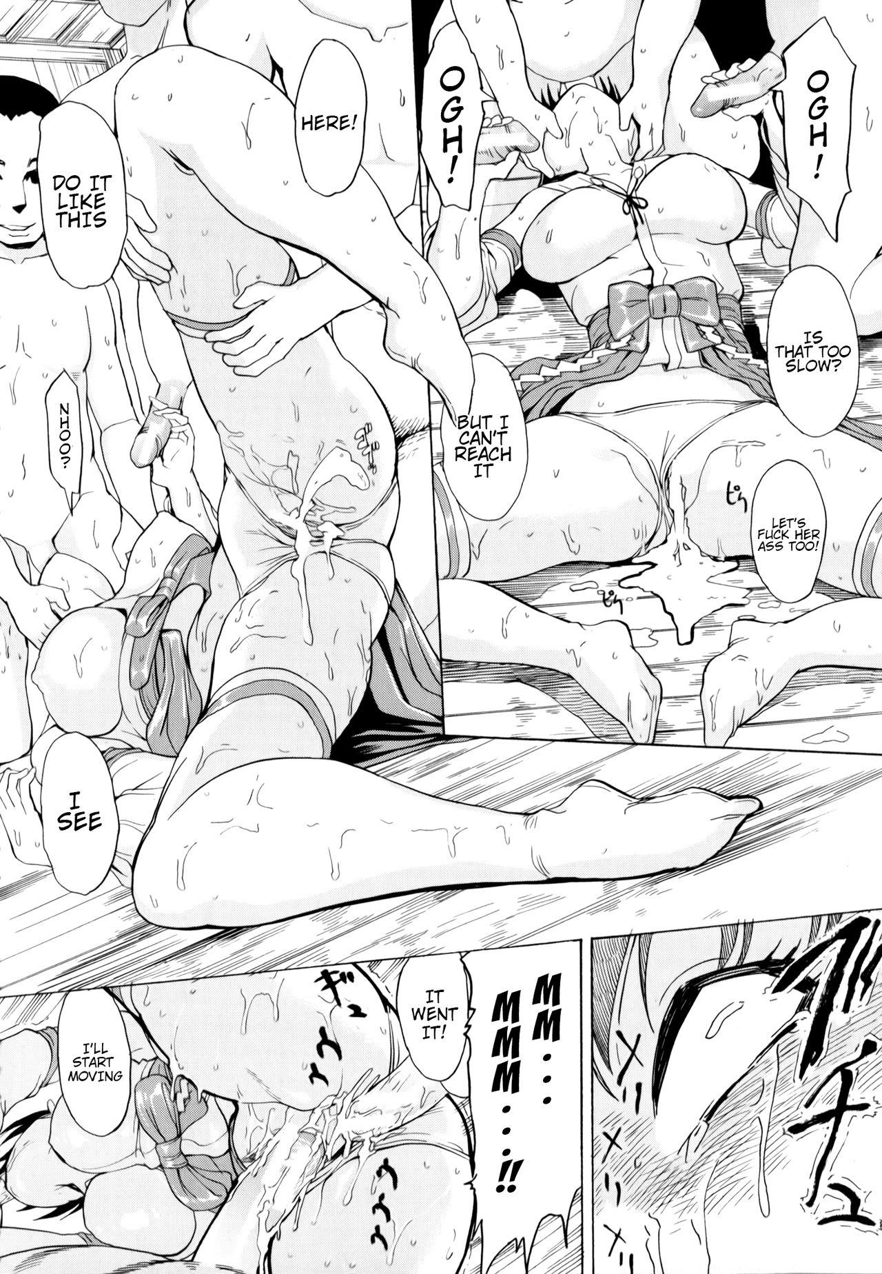 [Hakaba] Kedamono no Ie (Joukan)   The Beast House [English] {Chocolate + doujins.com} 131
