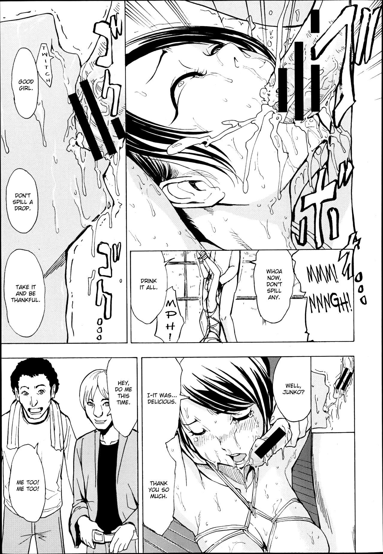 [Hakaba] Kedamono no Ie (Joukan)   The Beast House [English] {Chocolate + doujins.com} 13