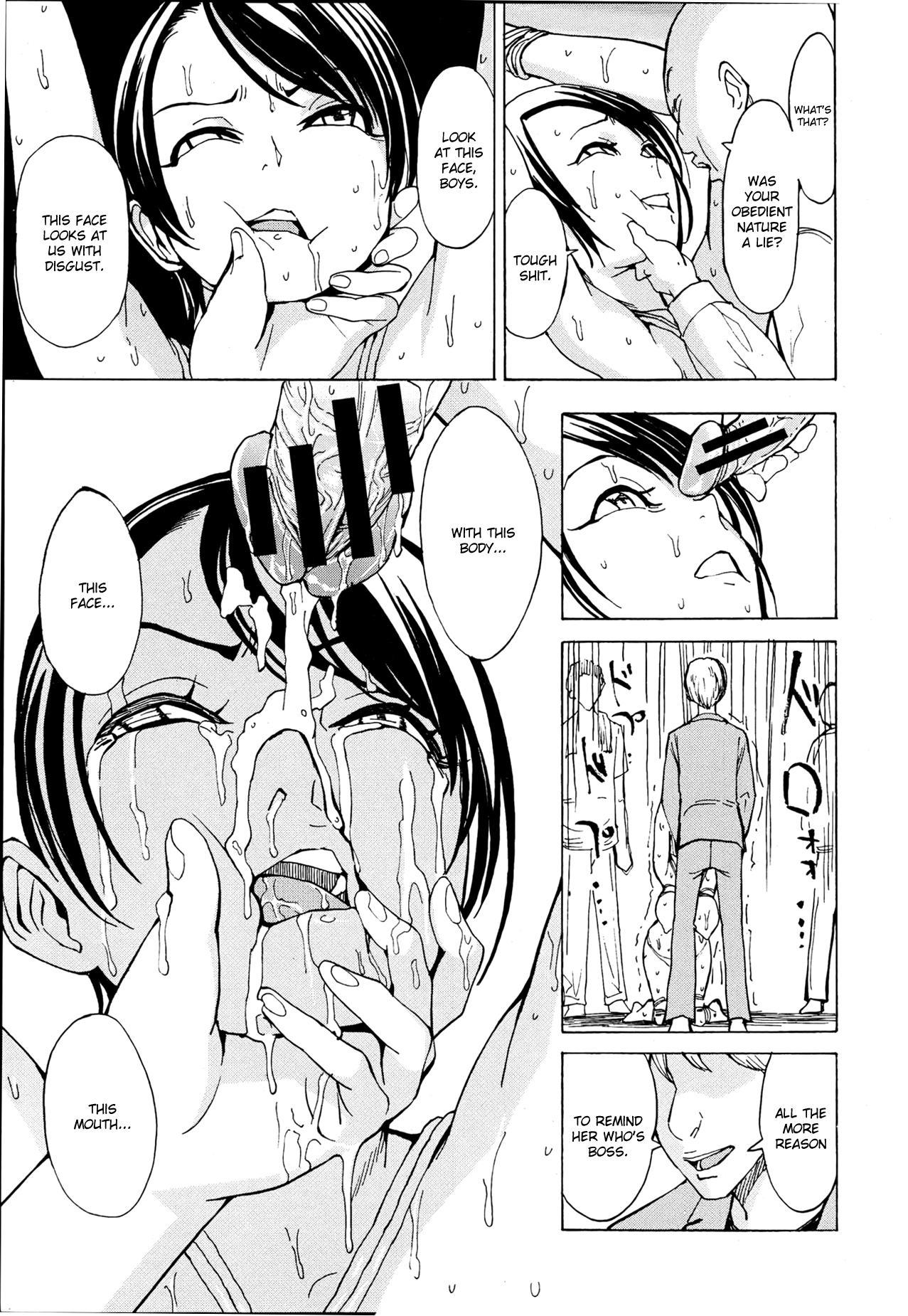 [Hakaba] Kedamono no Ie (Joukan)   The Beast House [English] {Chocolate + doujins.com} 15