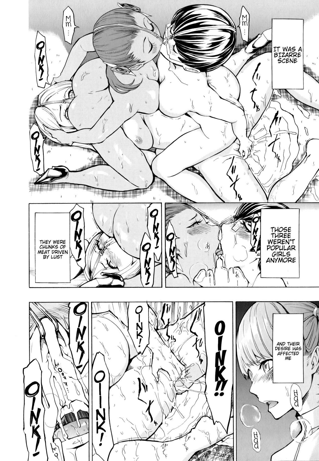 [Hakaba] Kedamono no Ie (Joukan)   The Beast House [English] {Chocolate + doujins.com} 193