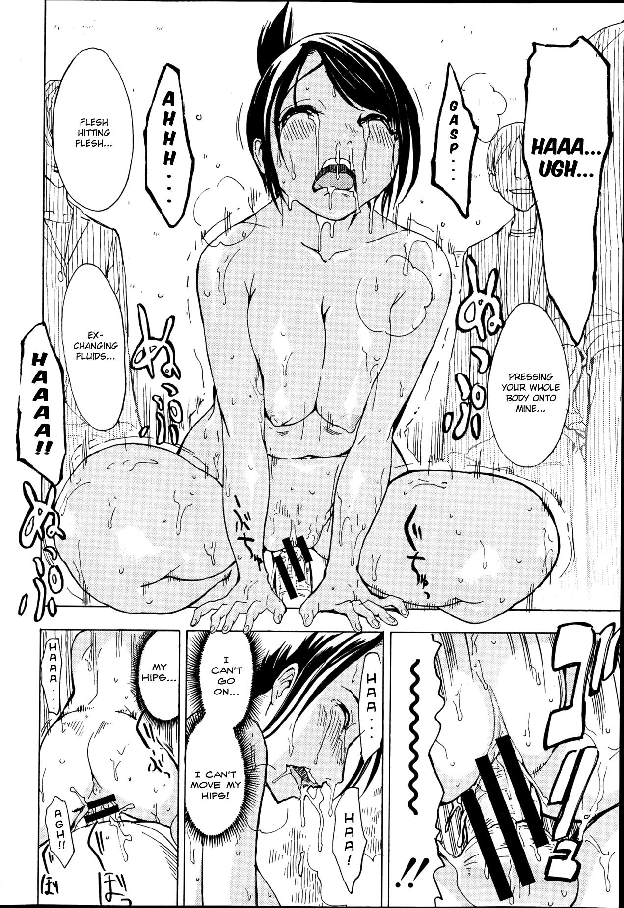 [Hakaba] Kedamono no Ie (Joukan)   The Beast House [English] {Chocolate + doujins.com} 26