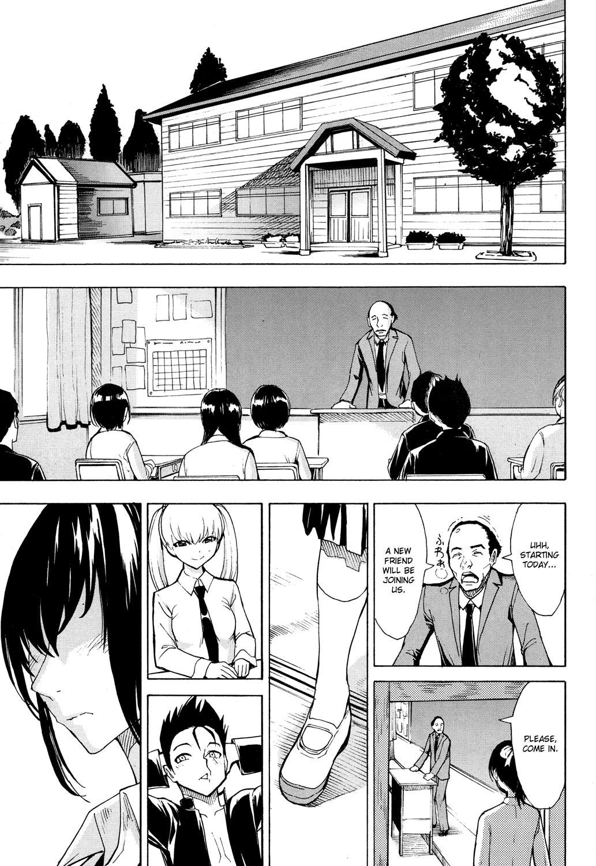 [Hakaba] Kedamono no Ie (Joukan)   The Beast House [English] {Chocolate + doujins.com} 33