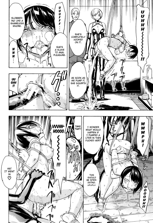 [Hakaba] Kedamono no Ie (Joukan)   The Beast House [English] {Chocolate + doujins.com} 44