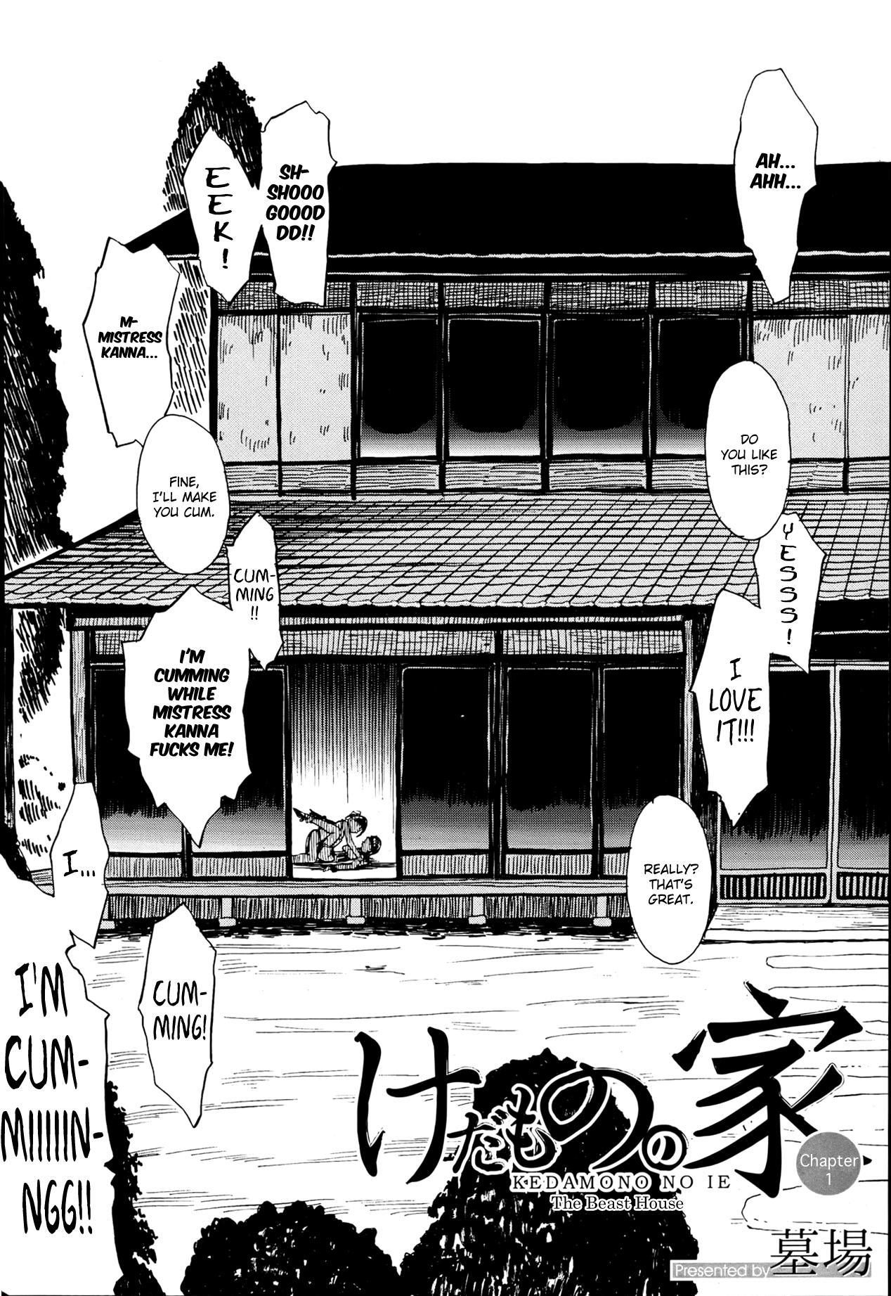 [Hakaba] Kedamono no Ie (Joukan)   The Beast House [English] {Chocolate + doujins.com} 4
