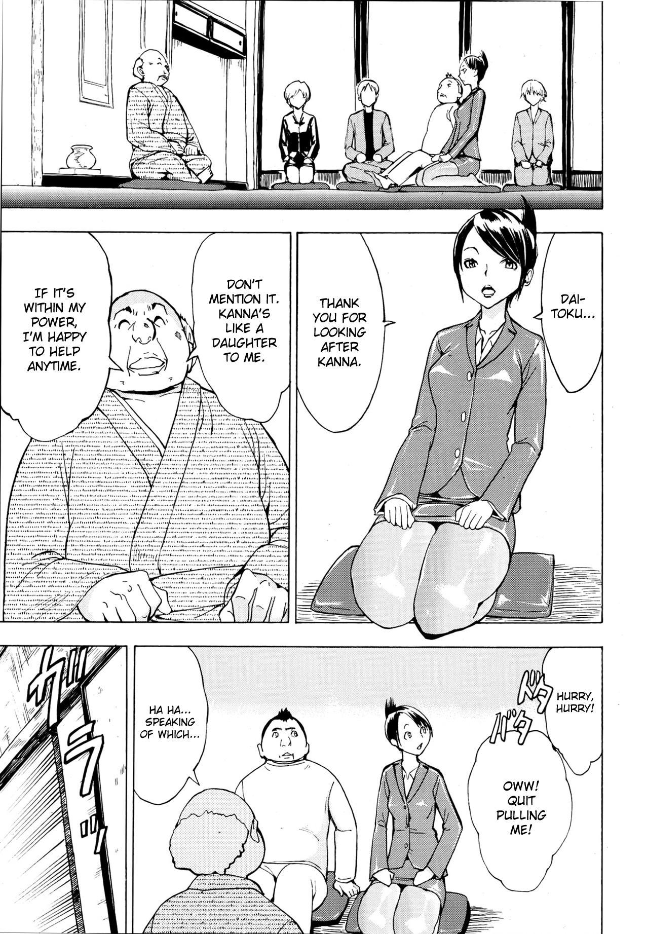 [Hakaba] Kedamono no Ie (Joukan)   The Beast House [English] {Chocolate + doujins.com} 5