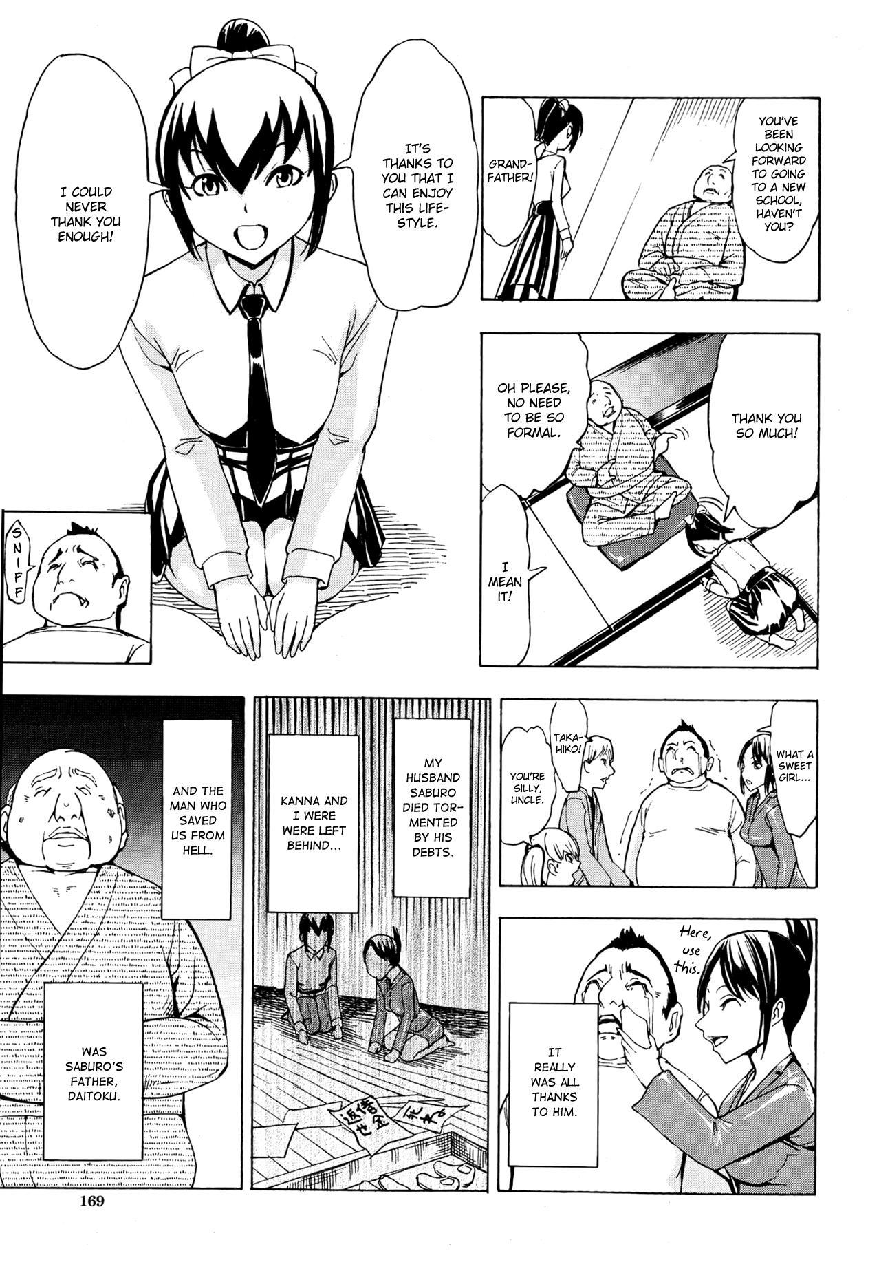 [Hakaba] Kedamono no Ie (Joukan)   The Beast House [English] {Chocolate + doujins.com} 7