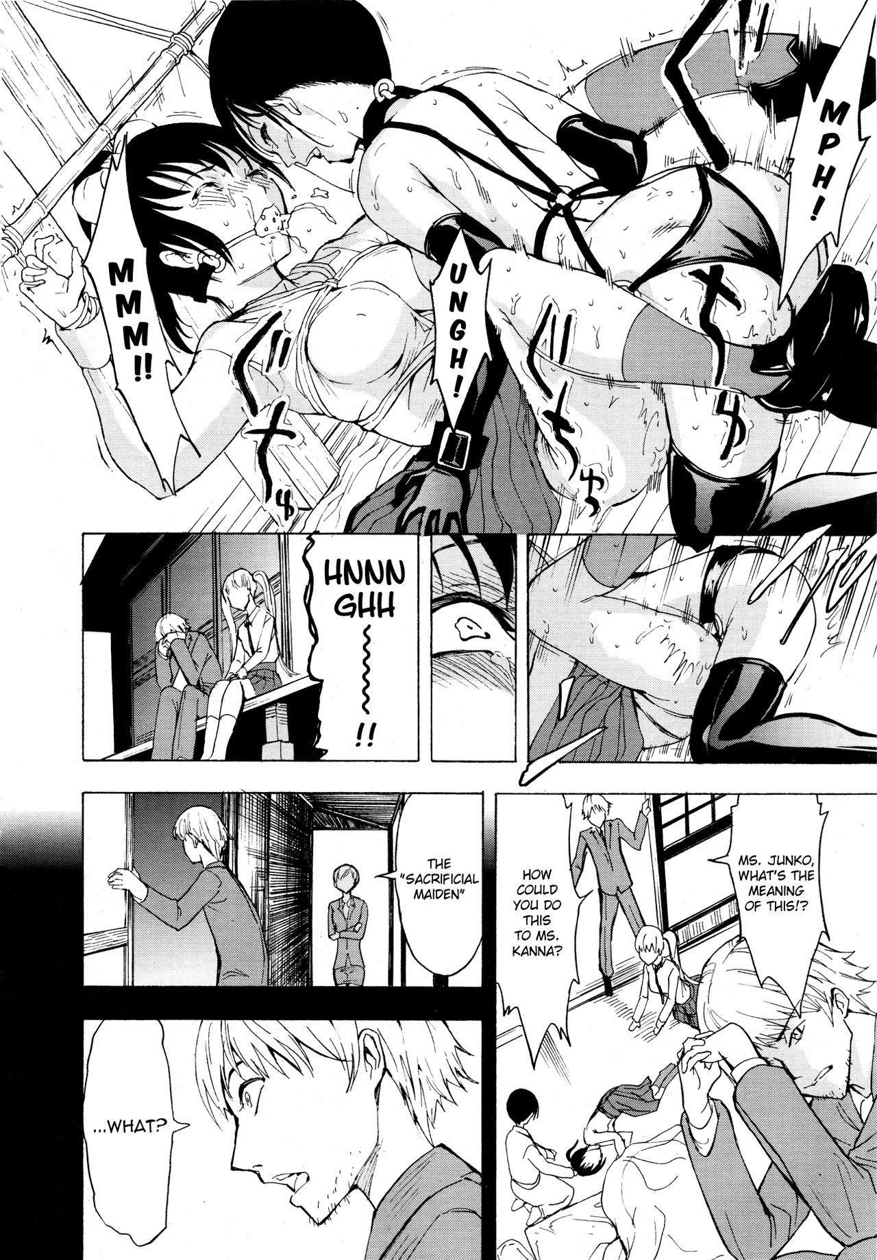 [Hakaba] Kedamono no Ie (Joukan)   The Beast House [English] {Chocolate + doujins.com} 80